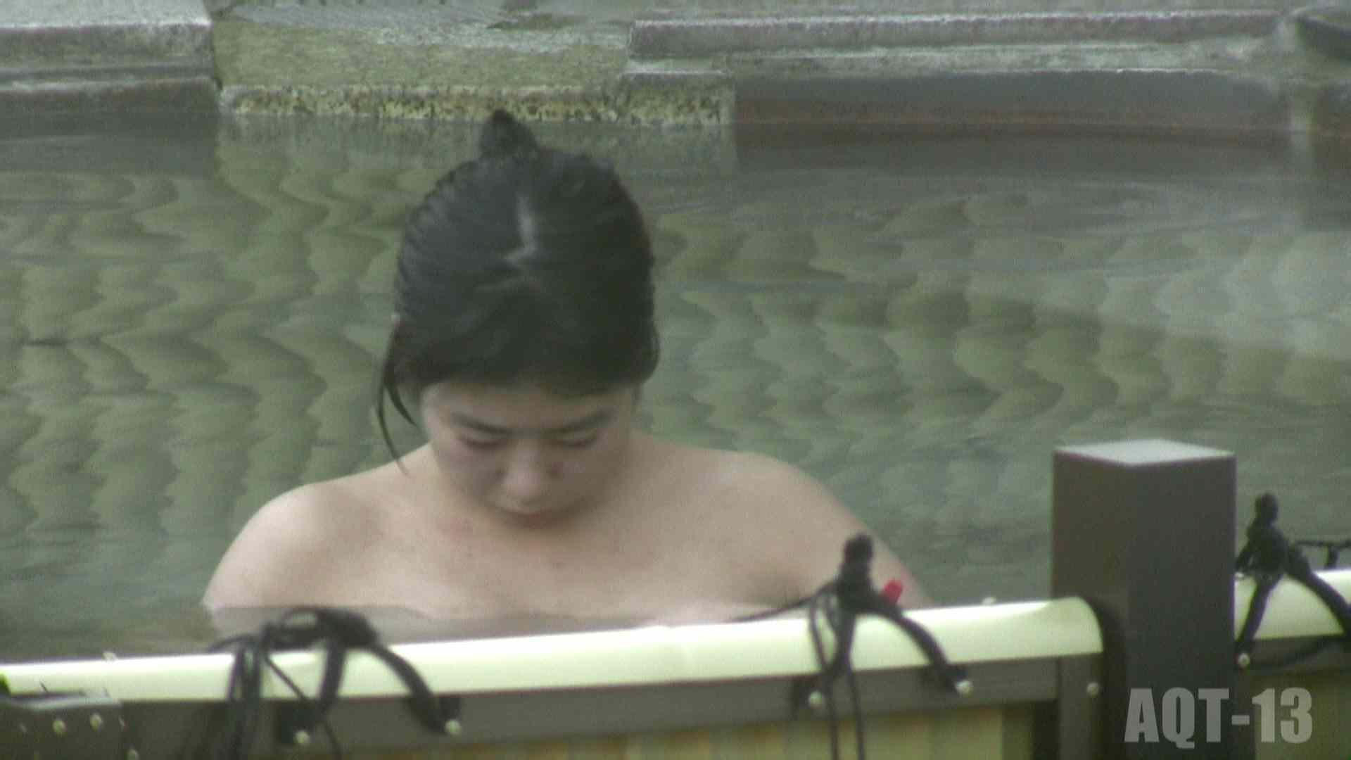 Aquaな露天風呂Vol.816 盗撮  105PICs 81