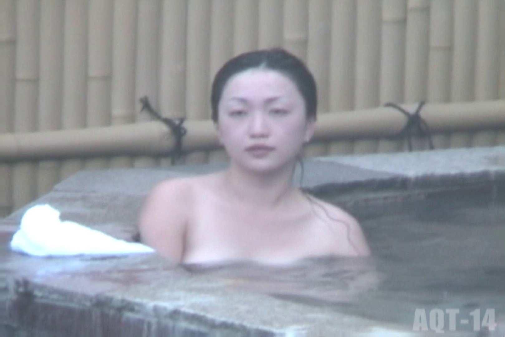 Aquaな露天風呂Vol.826 盗撮 | OLエロ画像  88PICs 1