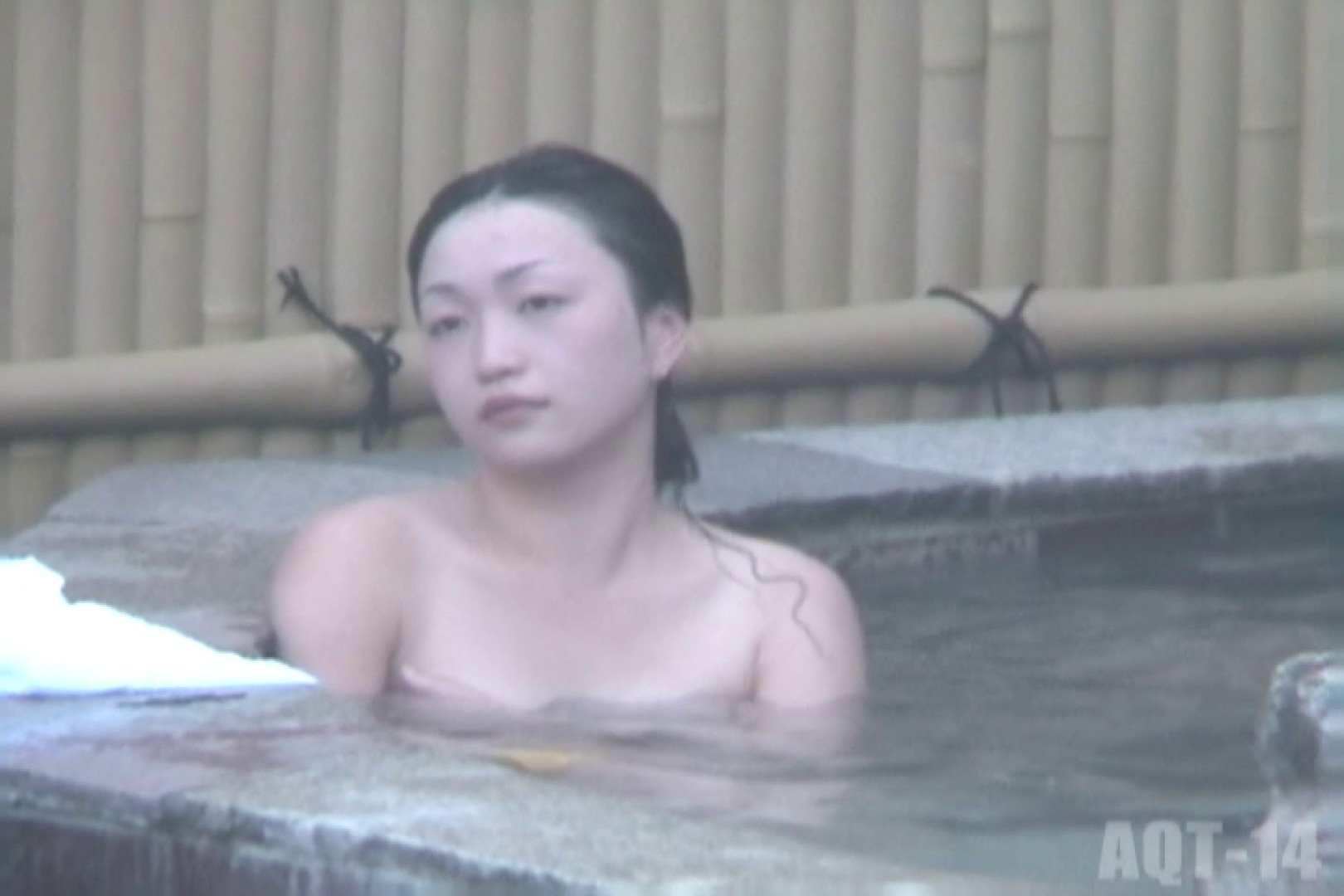 Aquaな露天風呂Vol.826 露天 おめこ無修正画像 88PICs 2