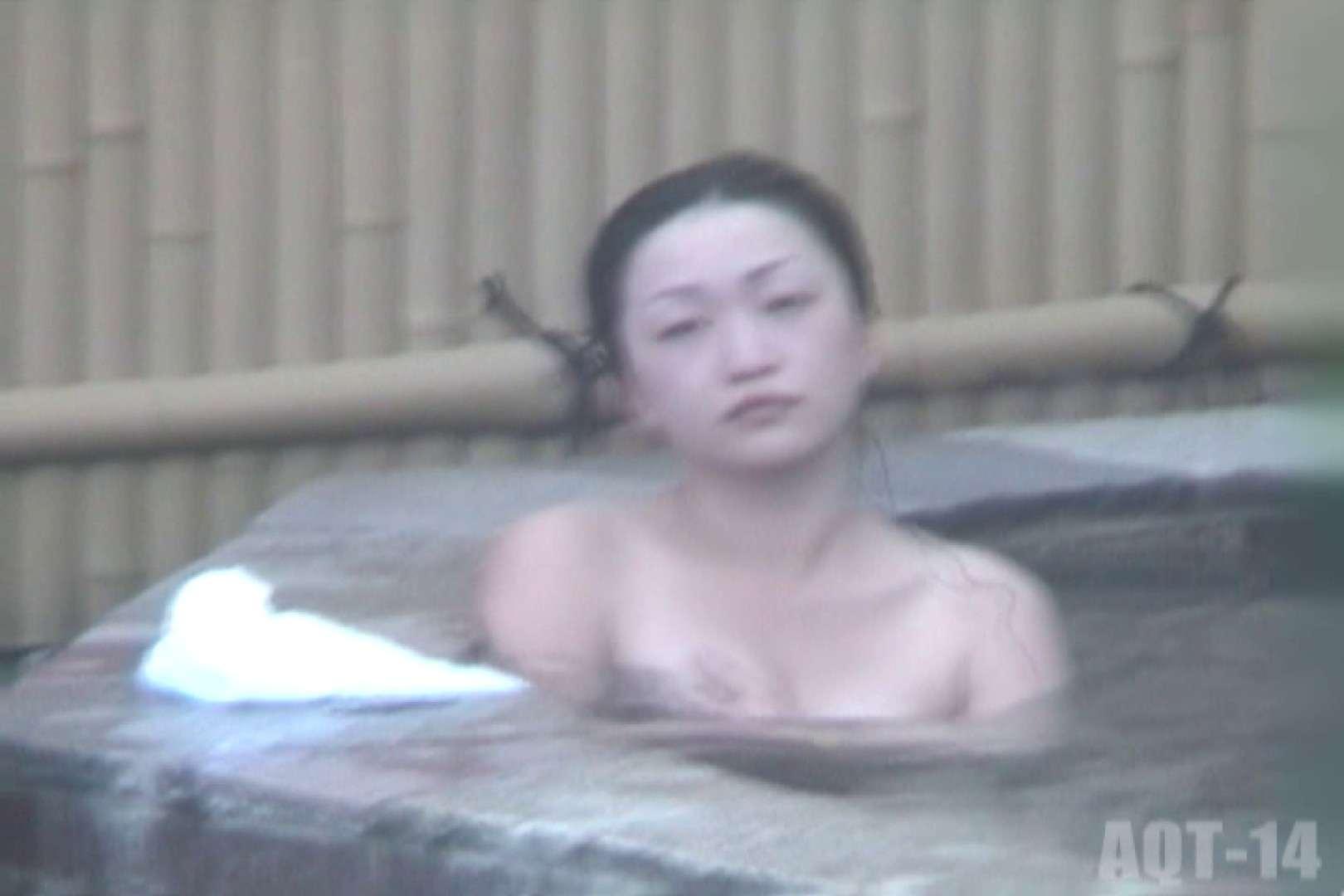 Aquaな露天風呂Vol.826 盗撮 | OLエロ画像  88PICs 4