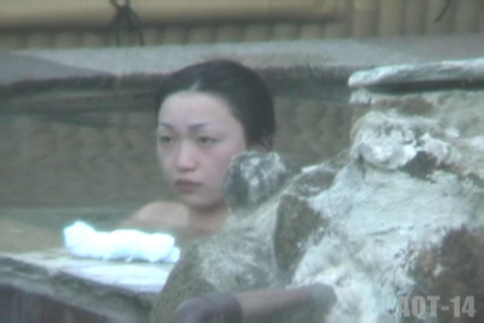 Aquaな露天風呂Vol.826 盗撮  88PICs 9