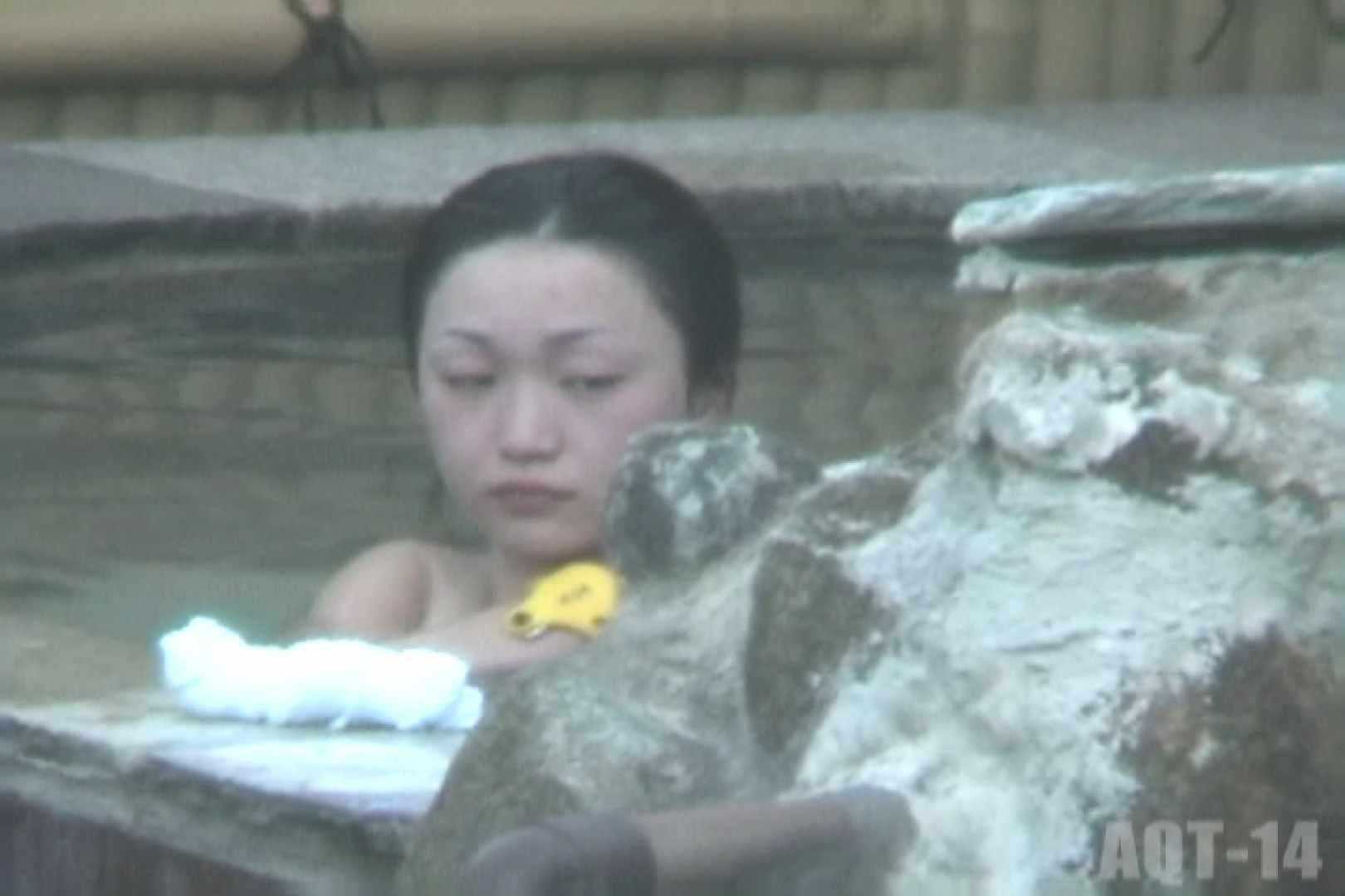 Aquaな露天風呂Vol.826 盗撮 | OLエロ画像  88PICs 10