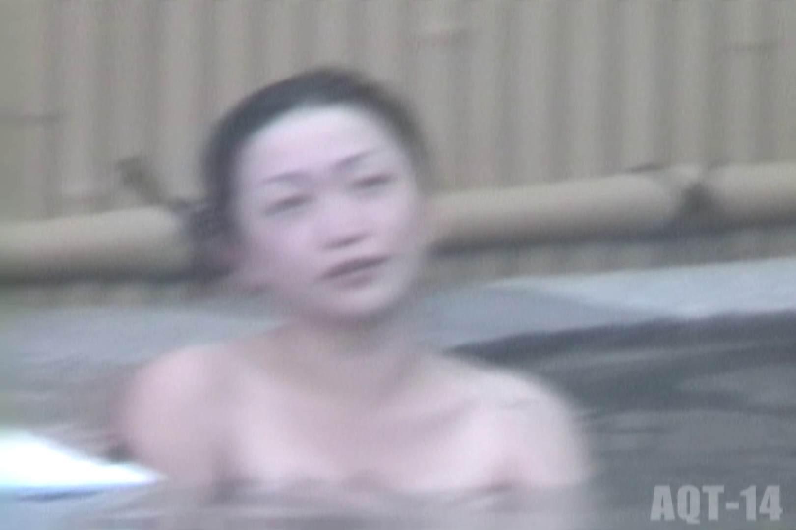 Aquaな露天風呂Vol.826 盗撮 | OLエロ画像  88PICs 22