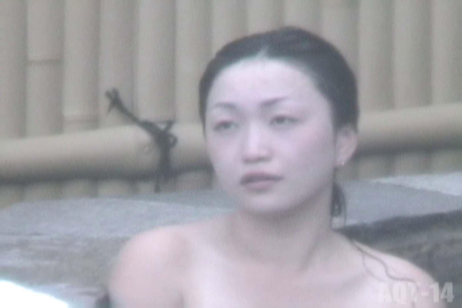 Aquaな露天風呂Vol.826 盗撮  88PICs 24