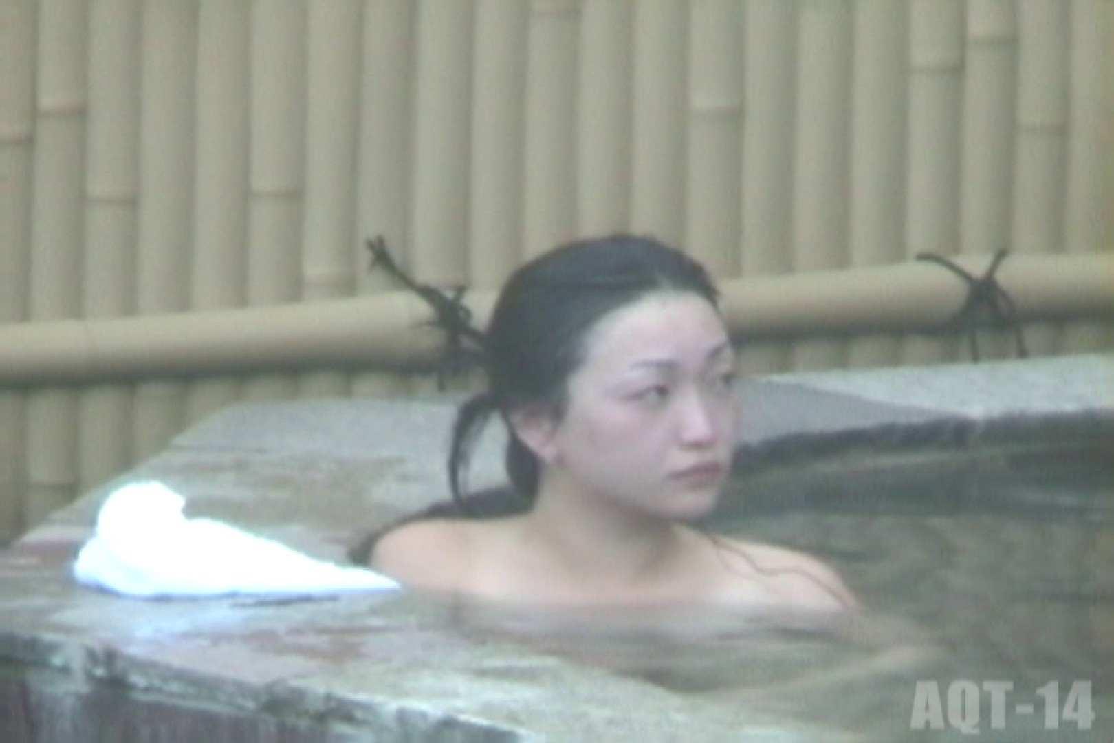 Aquaな露天風呂Vol.826 露天 おめこ無修正画像 88PICs 26