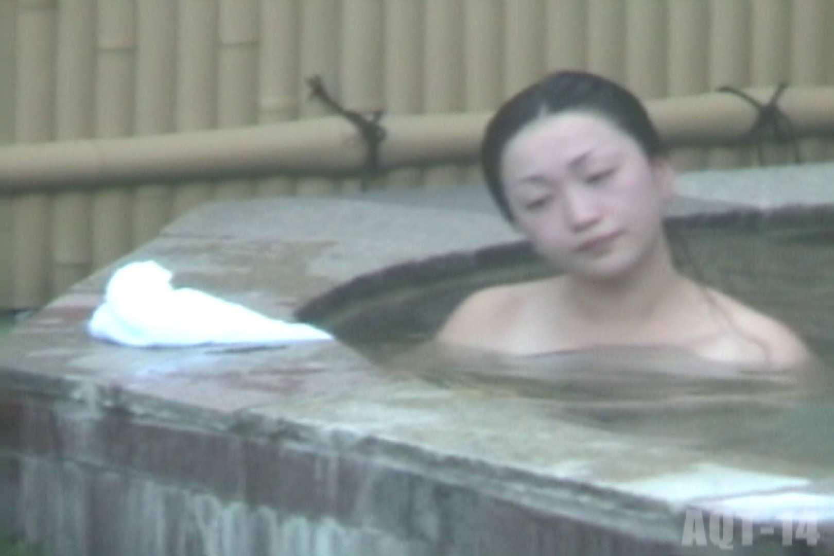 Aquaな露天風呂Vol.826 盗撮 | OLエロ画像  88PICs 37