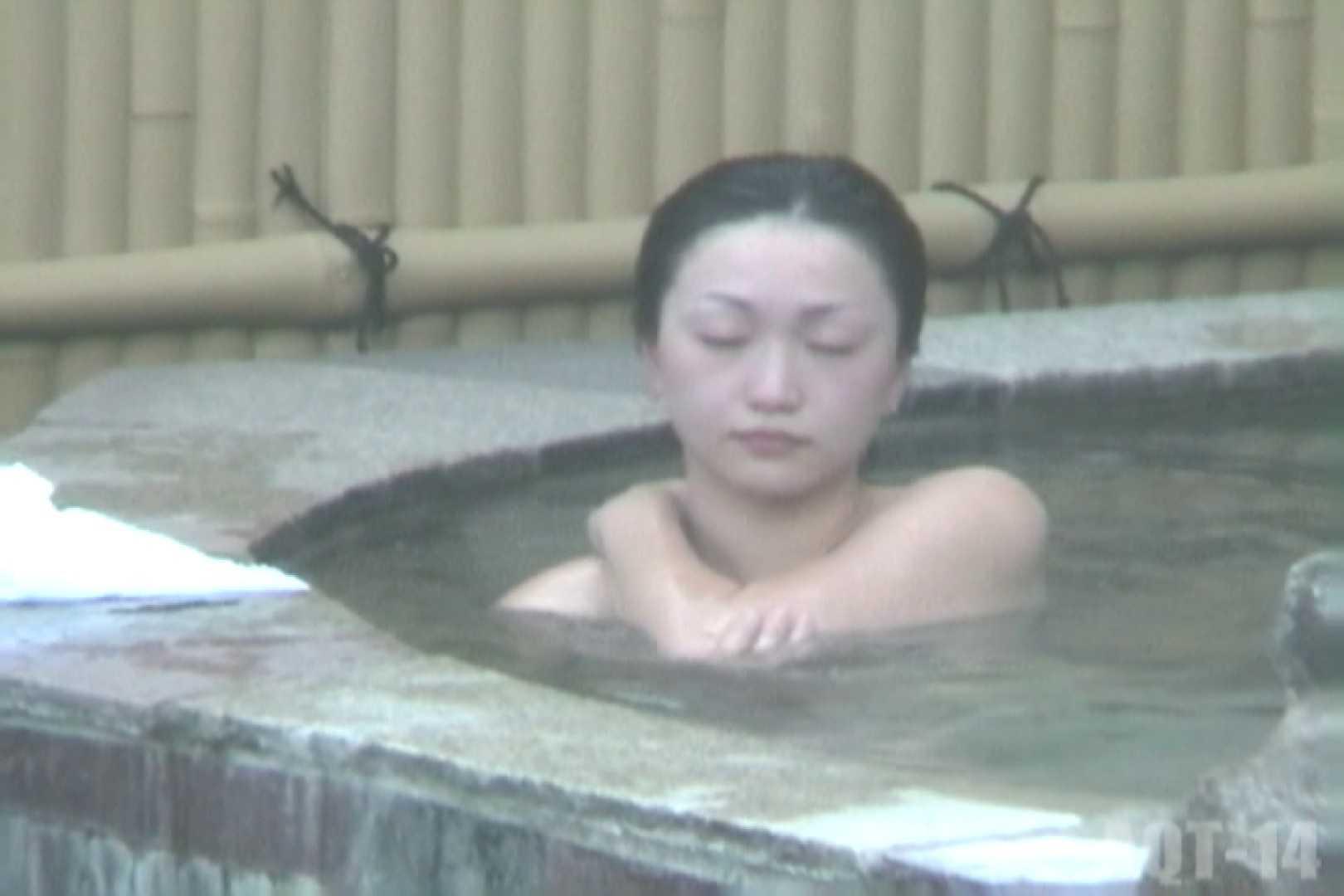 Aquaな露天風呂Vol.826 盗撮 | OLエロ画像  88PICs 40