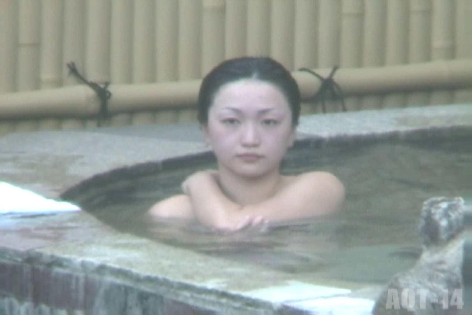 Aquaな露天風呂Vol.826 露天 おめこ無修正画像 88PICs 41
