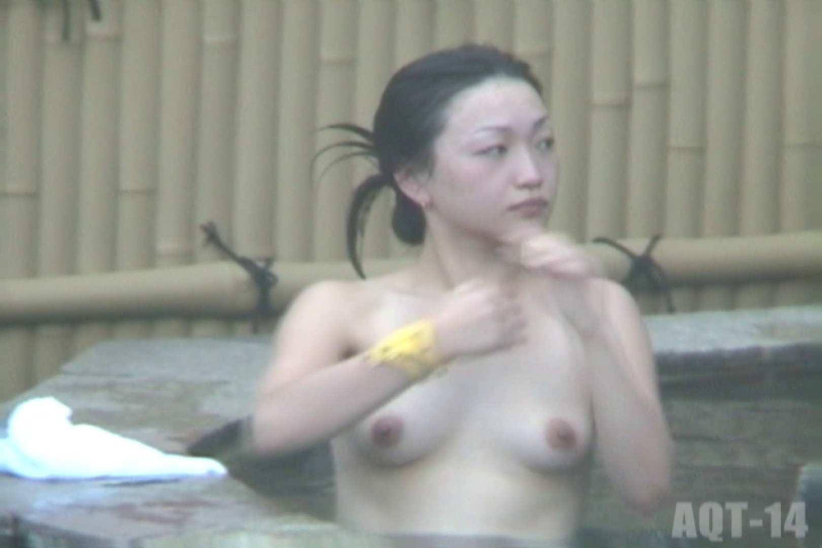 Aquaな露天風呂Vol.826 盗撮 | OLエロ画像  88PICs 55
