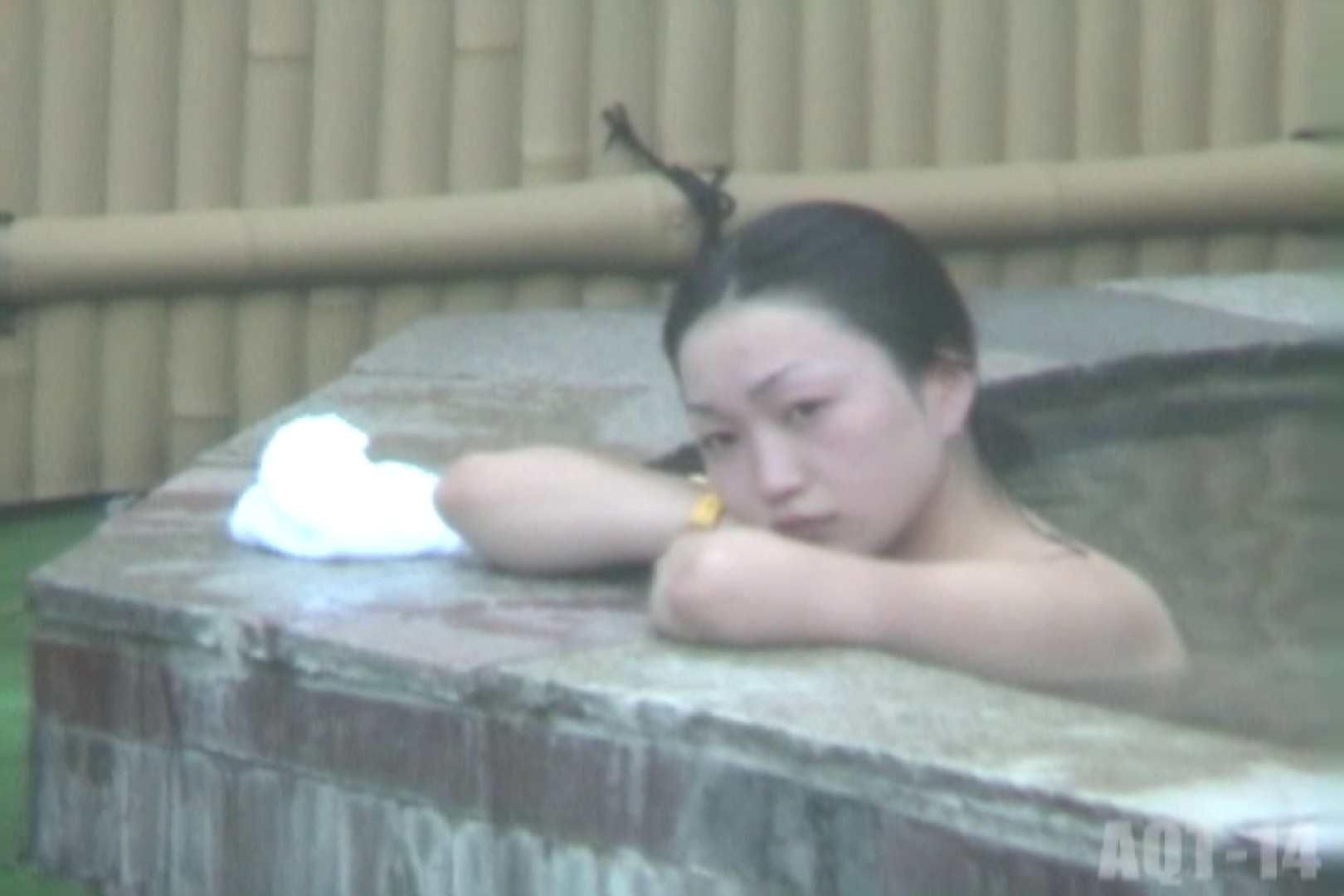Aquaな露天風呂Vol.826 盗撮 | OLエロ画像  88PICs 67
