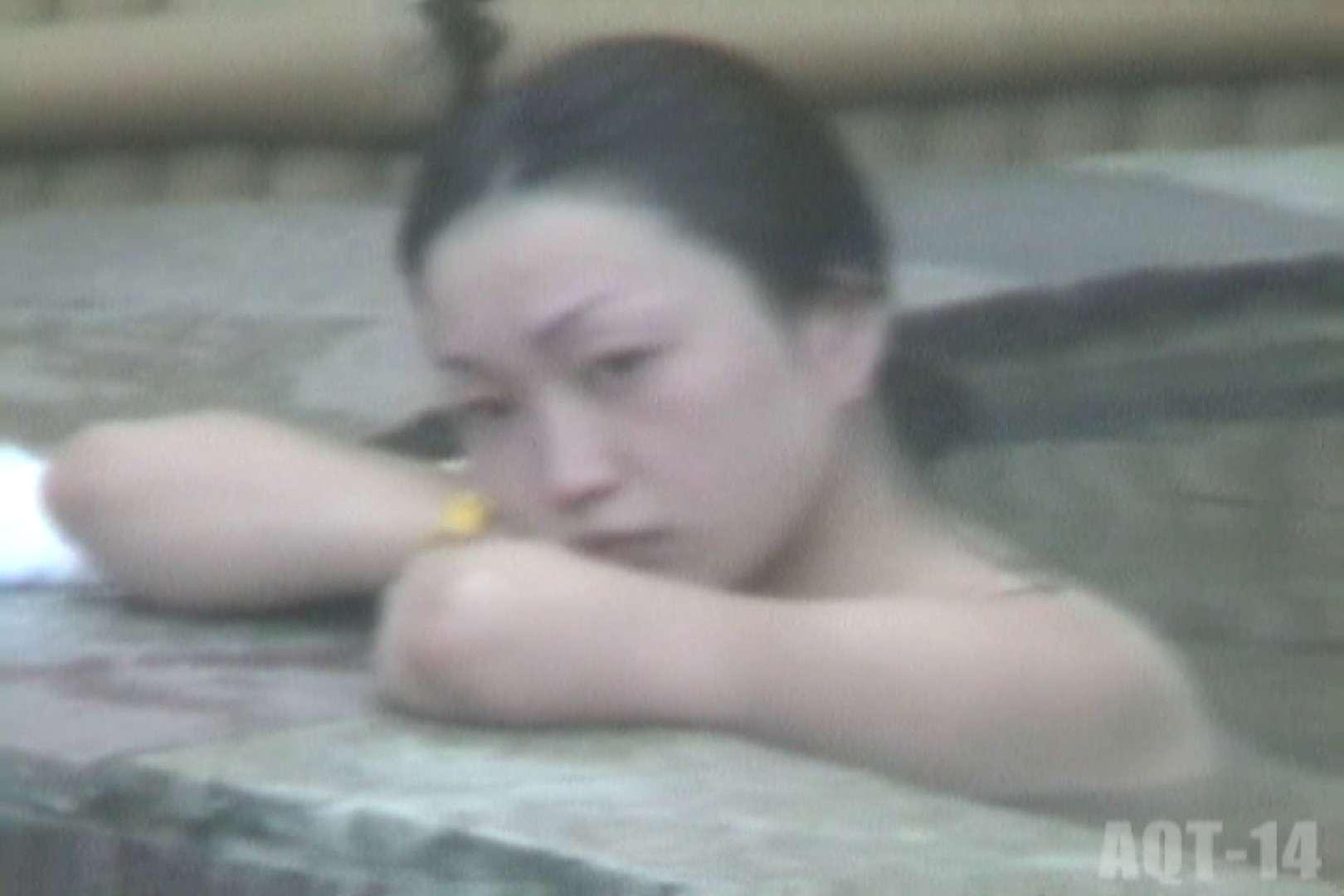 Aquaな露天風呂Vol.826 盗撮  88PICs 69