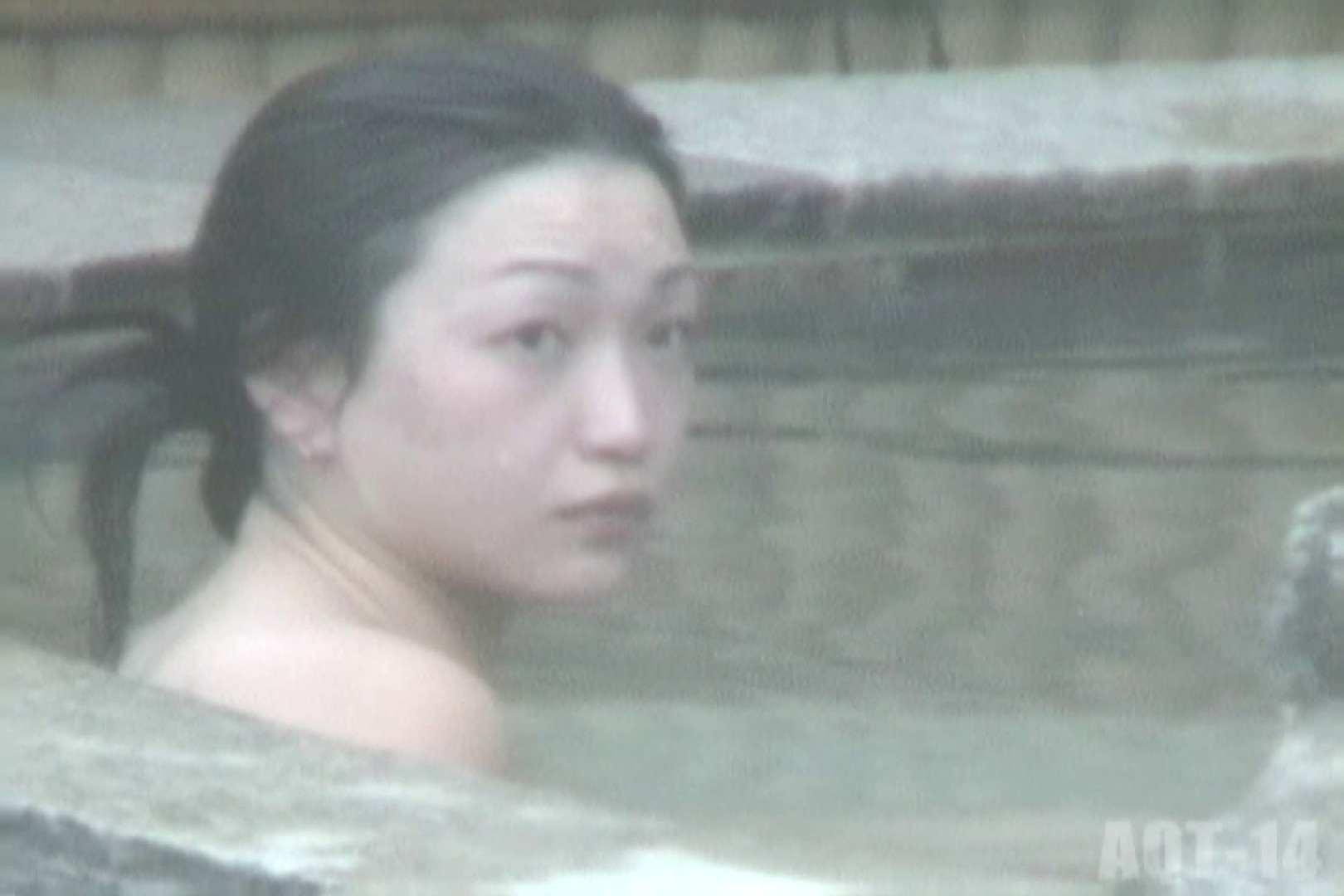 Aquaな露天風呂Vol.826 盗撮 | OLエロ画像  88PICs 85