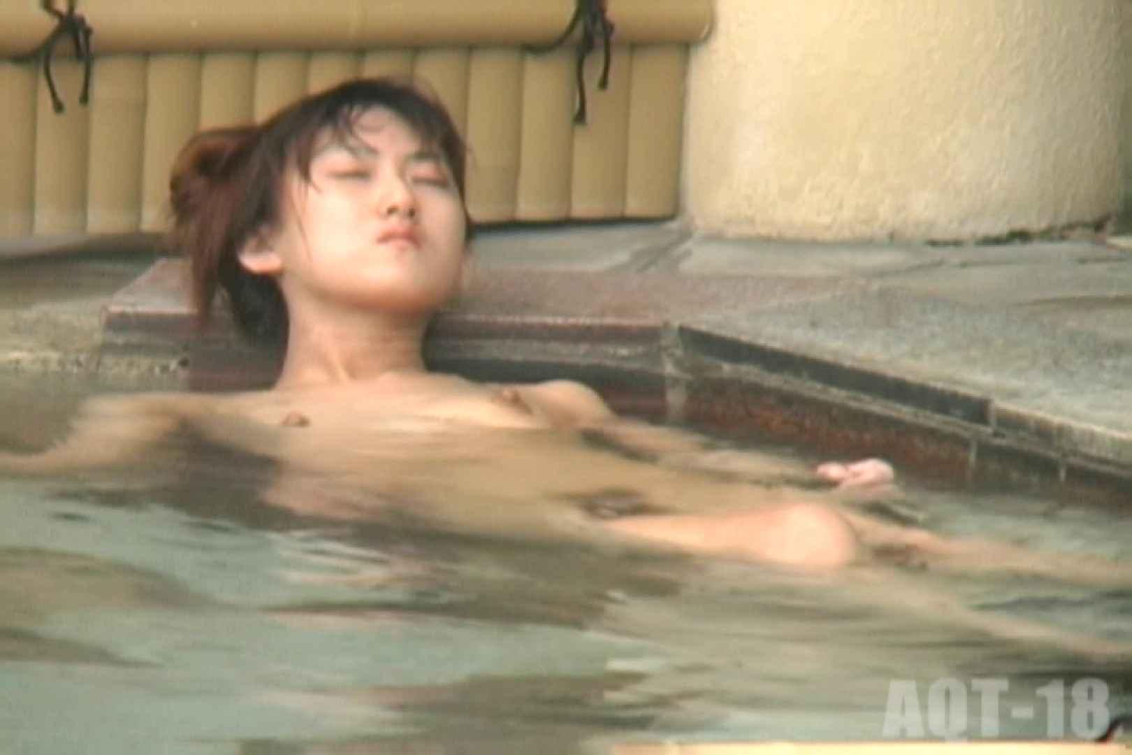 Aquaな露天風呂Vol.862 露天   OLエロ画像  92PICs 1