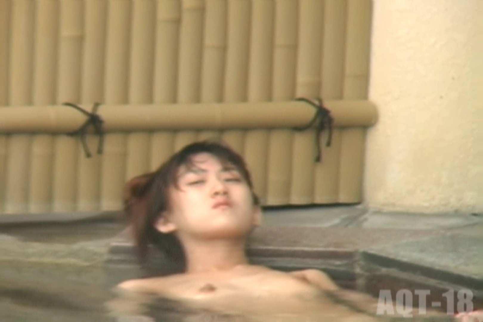 Aquaな露天風呂Vol.862 露天   OLエロ画像  92PICs 4