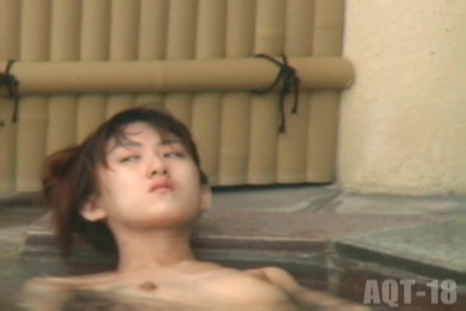 Aquaな露天風呂Vol.862 盗撮 AV無料動画キャプチャ 92PICs 5