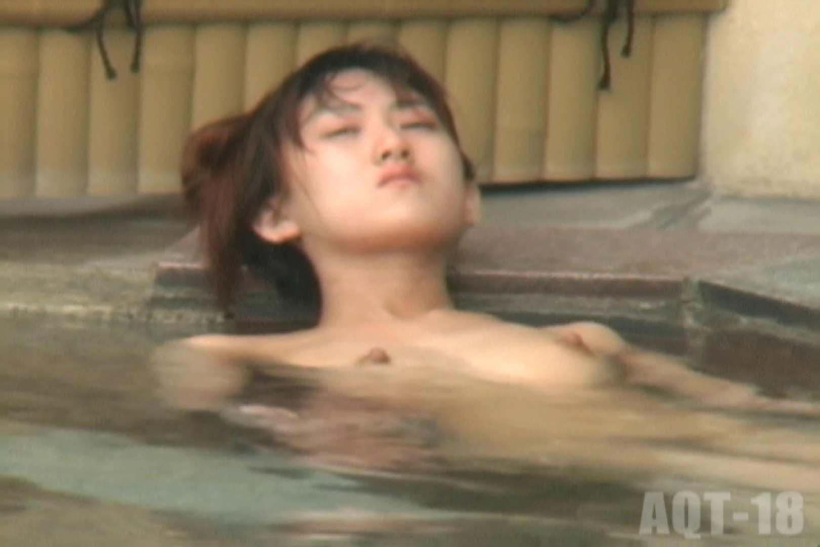 Aquaな露天風呂Vol.862 露天  92PICs 6
