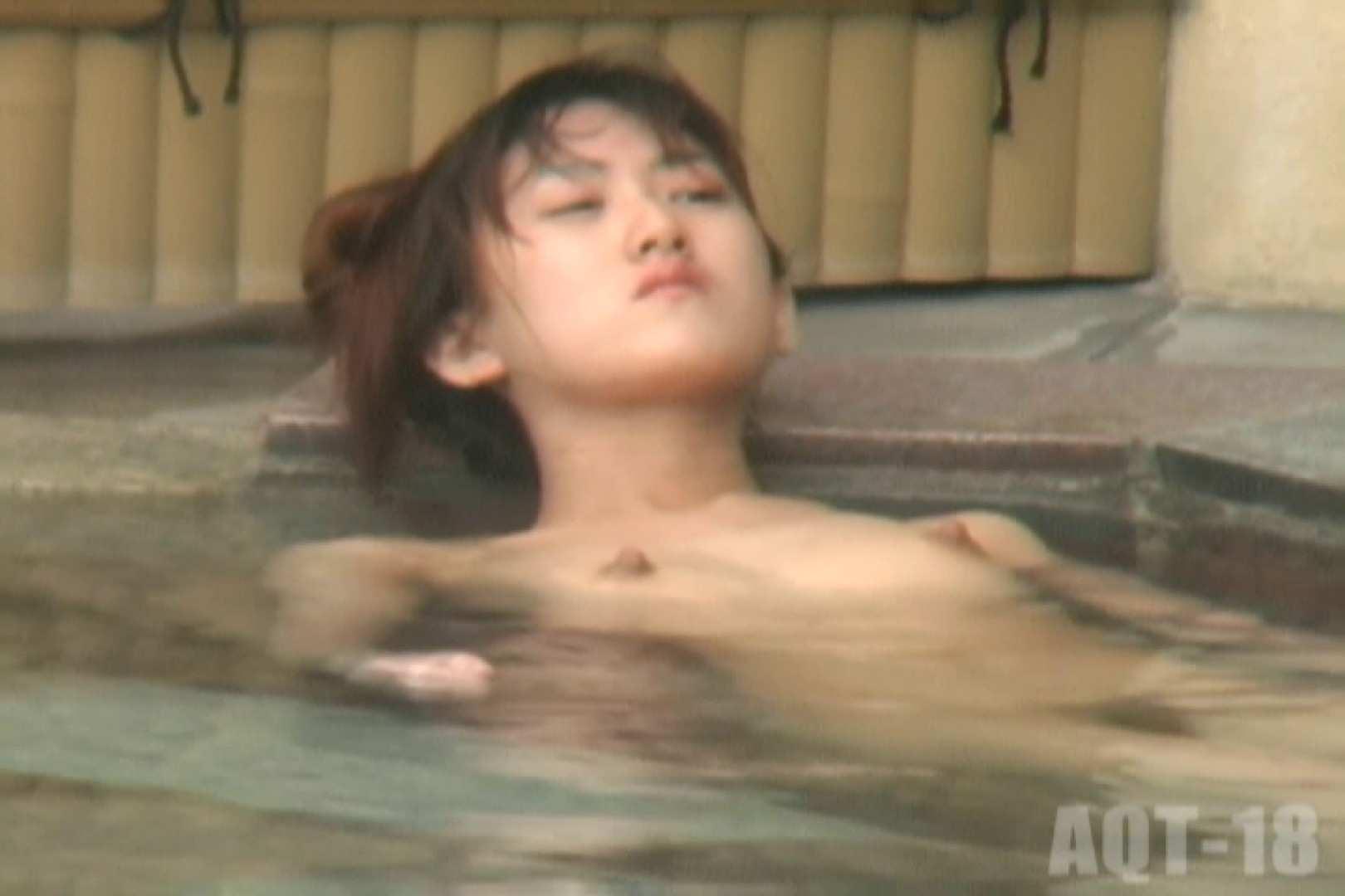 Aquaな露天風呂Vol.862 露天  92PICs 24