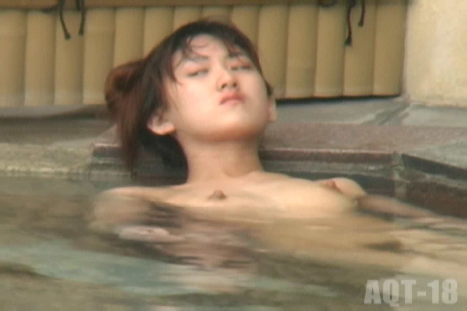 Aquaな露天風呂Vol.862 露天   OLエロ画像  92PICs 25