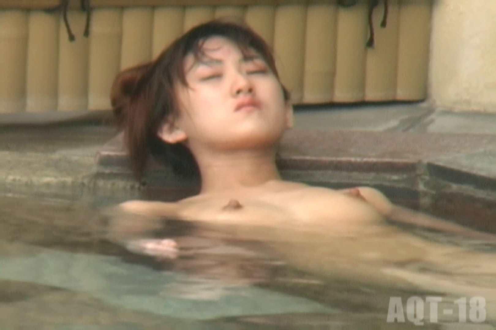 Aquaな露天風呂Vol.862 盗撮 AV無料動画キャプチャ 92PICs 26