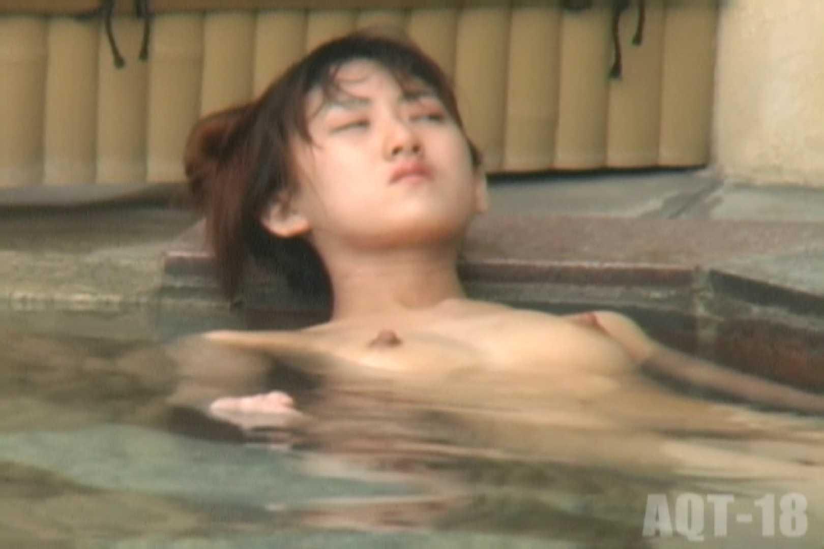 Aquaな露天風呂Vol.862 露天   OLエロ画像  92PICs 28