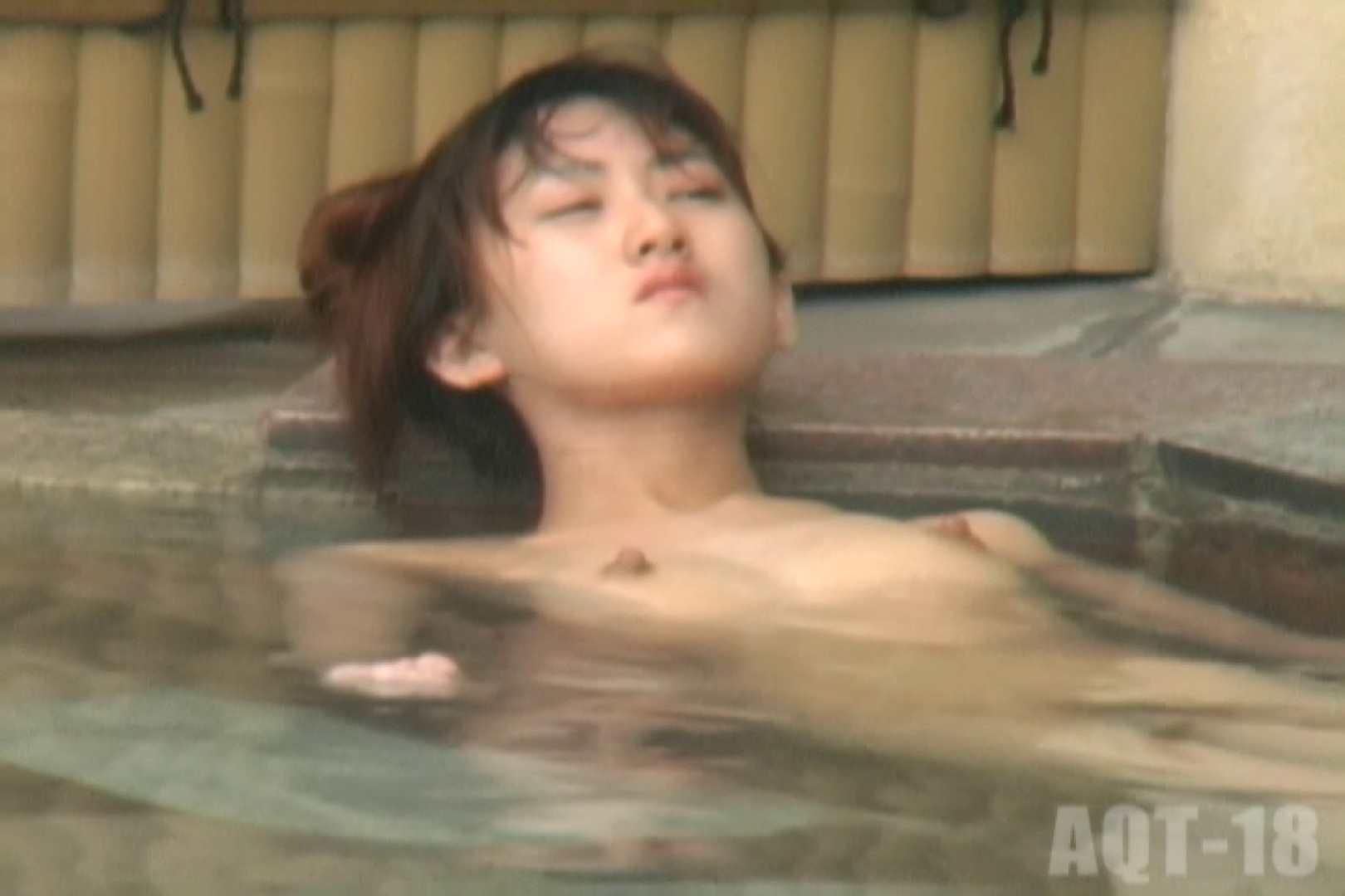 Aquaな露天風呂Vol.862 盗撮 AV無料動画キャプチャ 92PICs 29