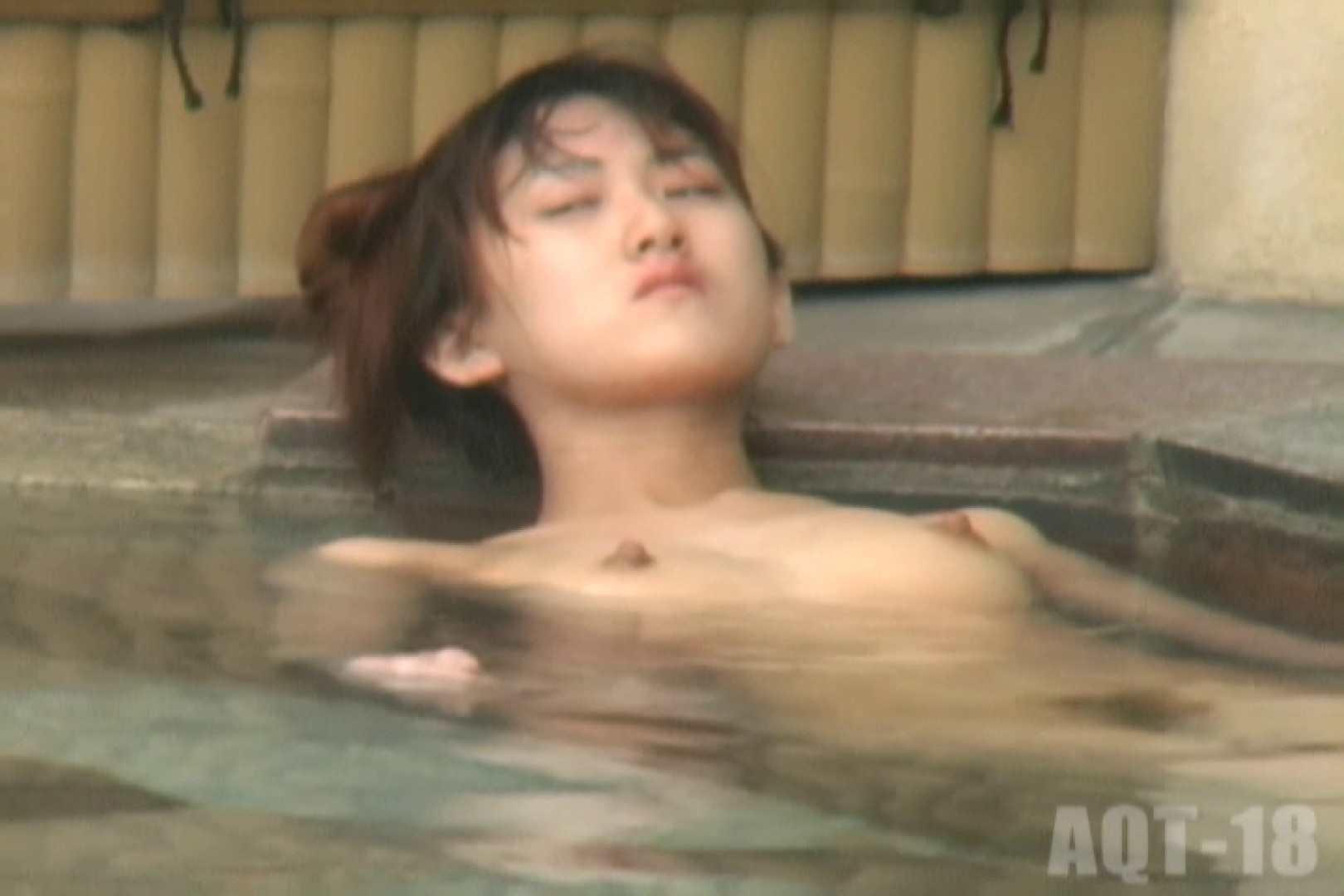 Aquaな露天風呂Vol.862 盗撮 AV無料動画キャプチャ 92PICs 32