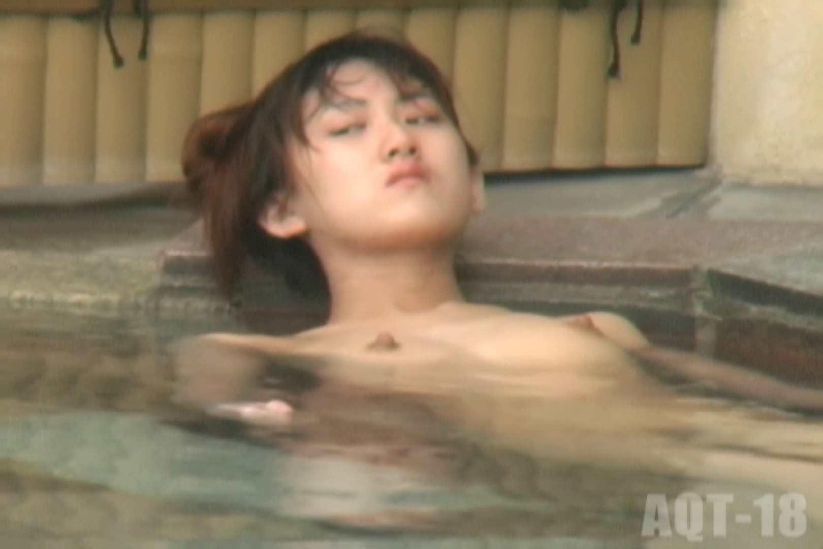 Aquaな露天風呂Vol.862 露天   OLエロ画像  92PICs 34