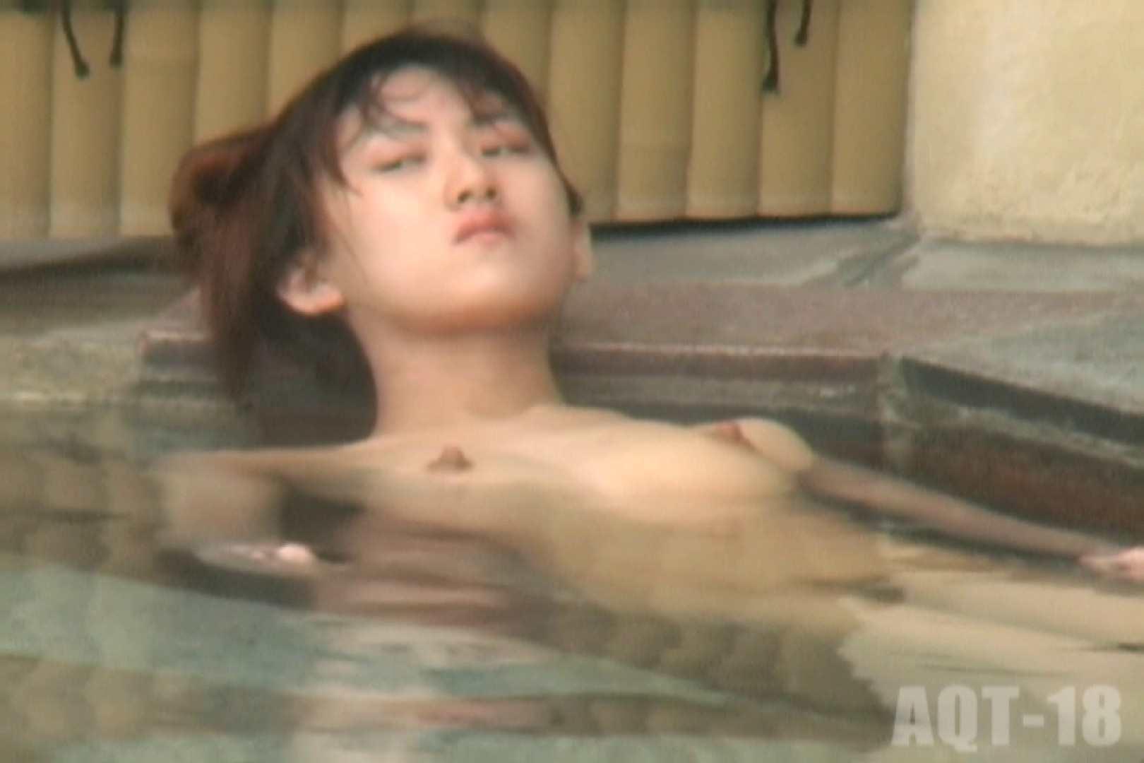 Aquaな露天風呂Vol.862 露天   OLエロ画像  92PICs 37