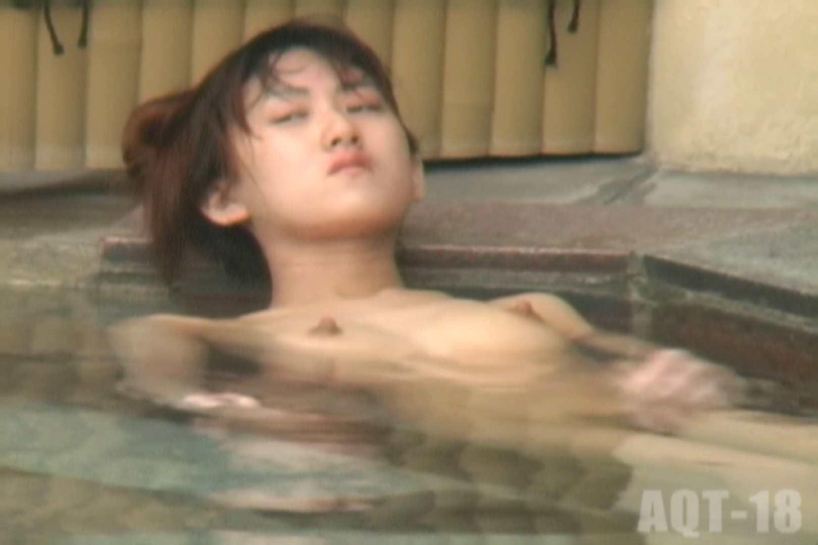 Aquaな露天風呂Vol.862 盗撮 AV無料動画キャプチャ 92PICs 38