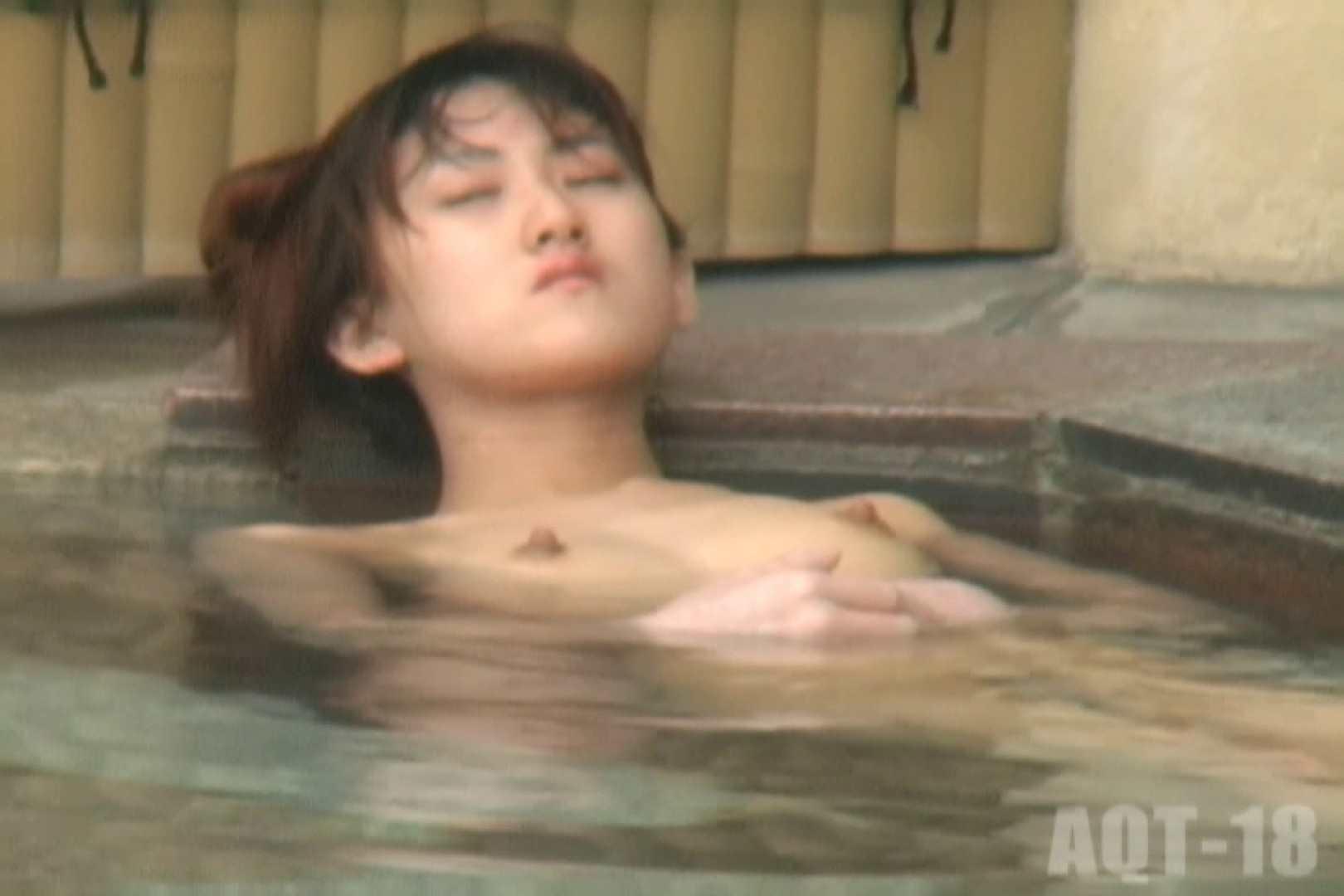 Aquaな露天風呂Vol.862 露天  92PICs 39