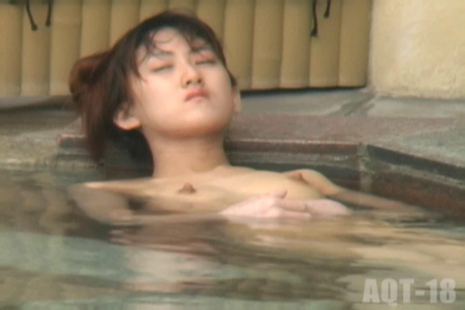 Aquaな露天風呂Vol.862 露天   OLエロ画像  92PICs 40