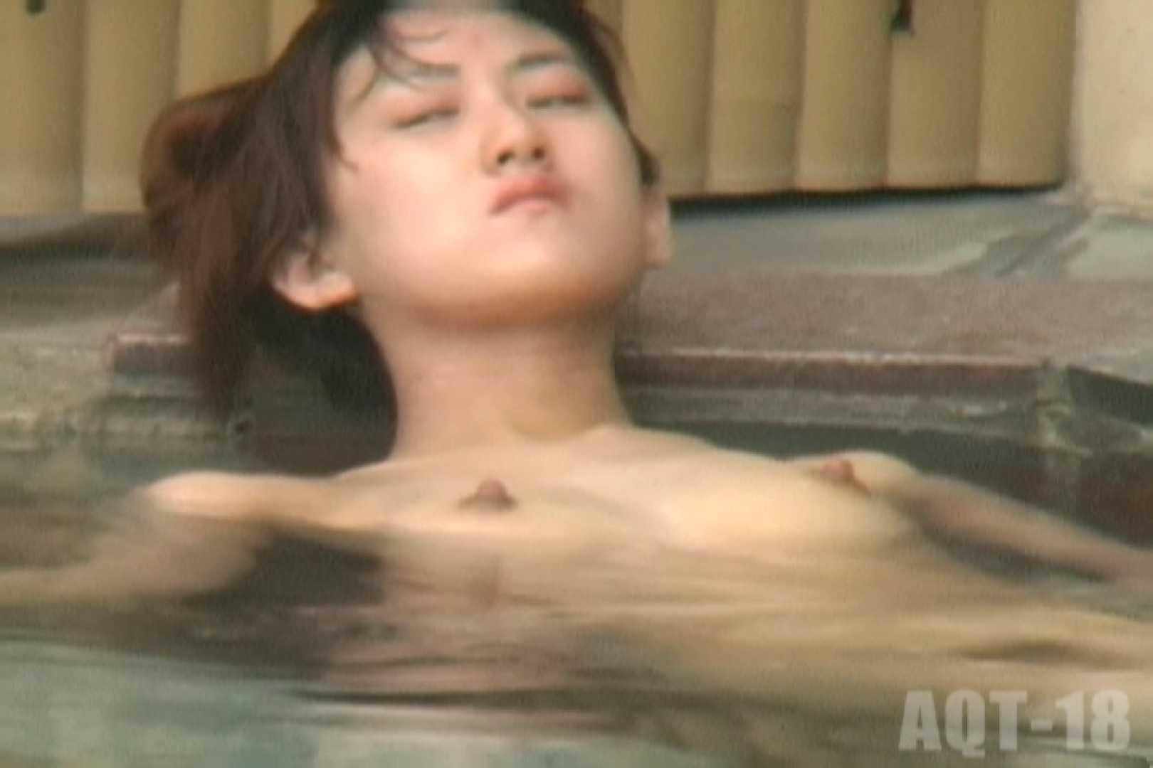 Aquaな露天風呂Vol.862 盗撮 AV無料動画キャプチャ 92PICs 44