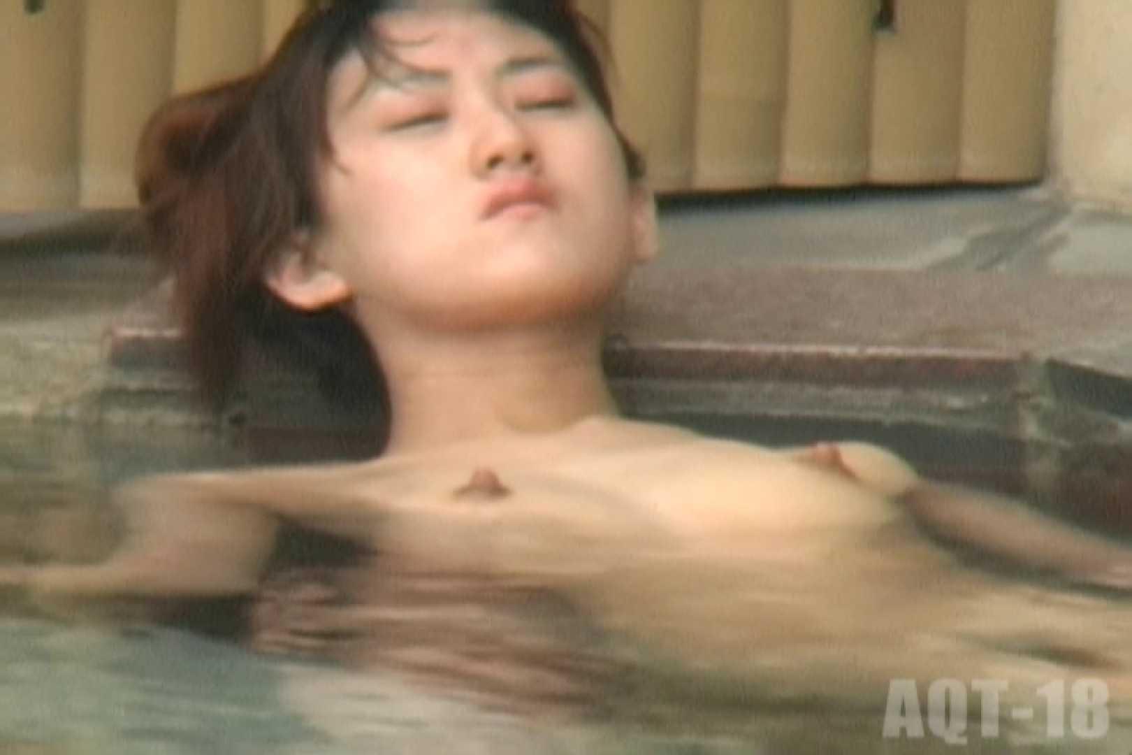 Aquaな露天風呂Vol.862 露天   OLエロ画像  92PICs 46