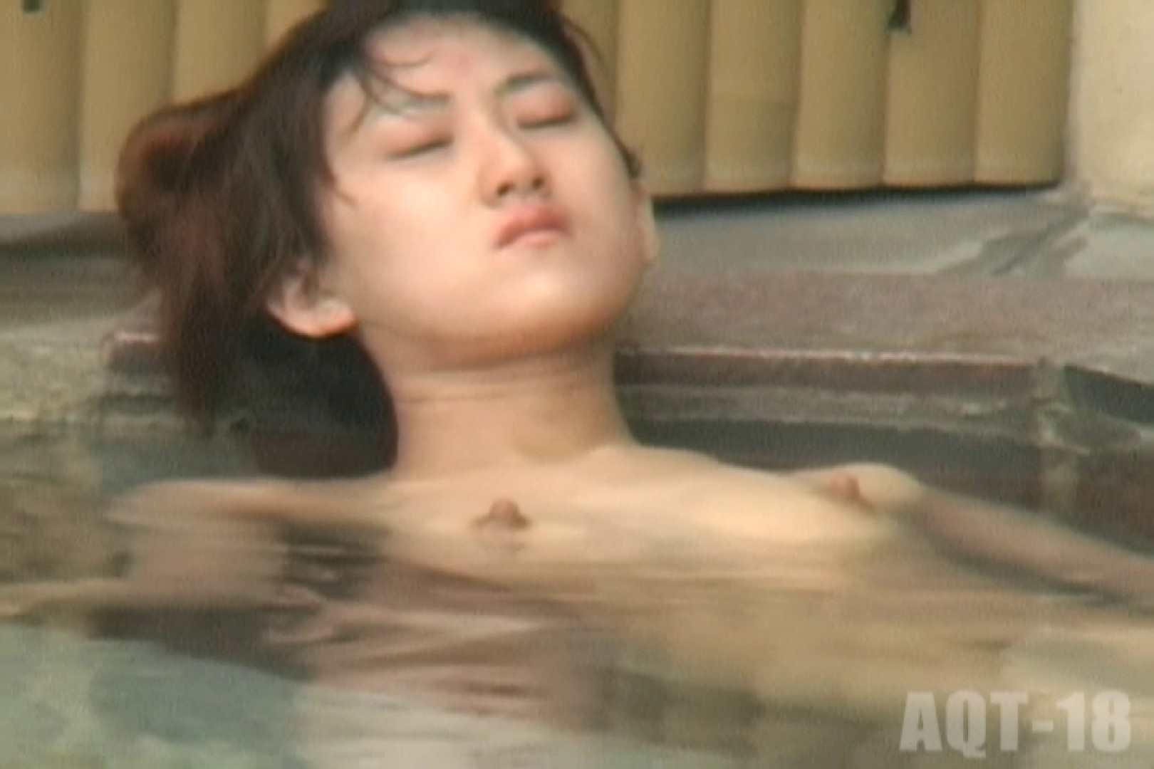 Aquaな露天風呂Vol.862 露天   OLエロ画像  92PICs 52