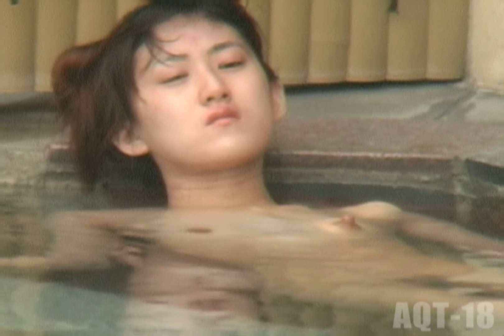 Aquaな露天風呂Vol.862 盗撮 AV無料動画キャプチャ 92PICs 53