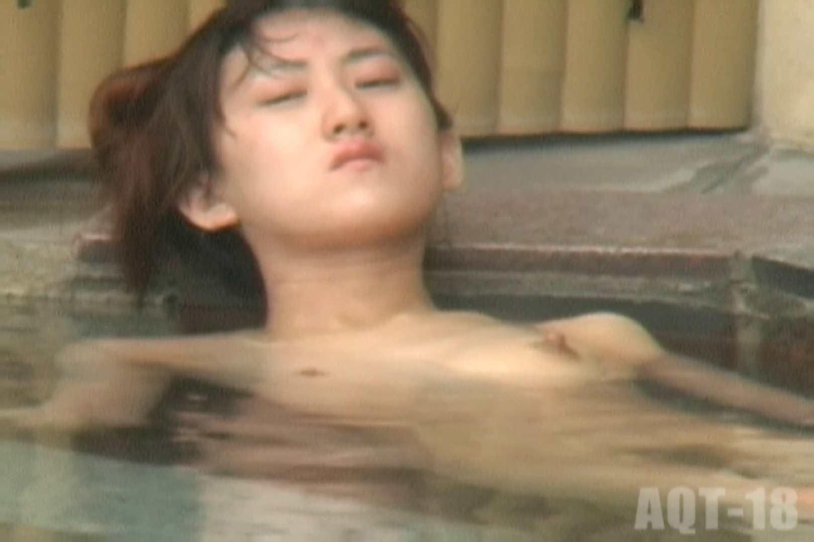Aquaな露天風呂Vol.862 露天  92PICs 54