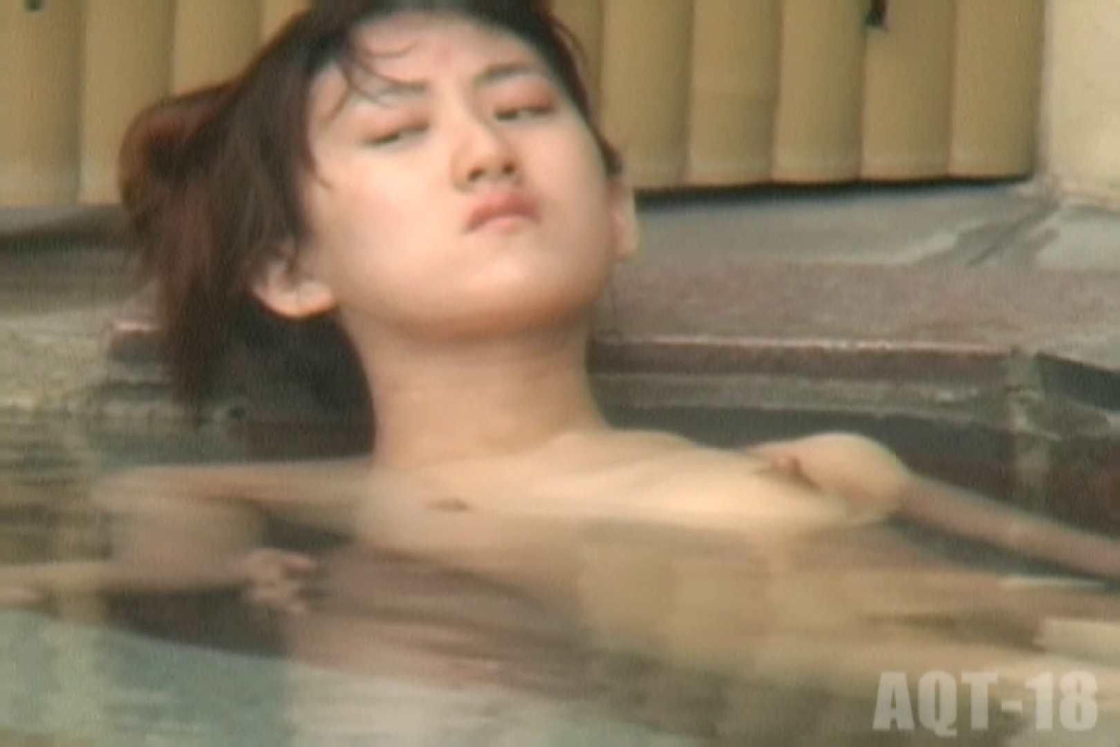 Aquaな露天風呂Vol.862 露天  92PICs 57