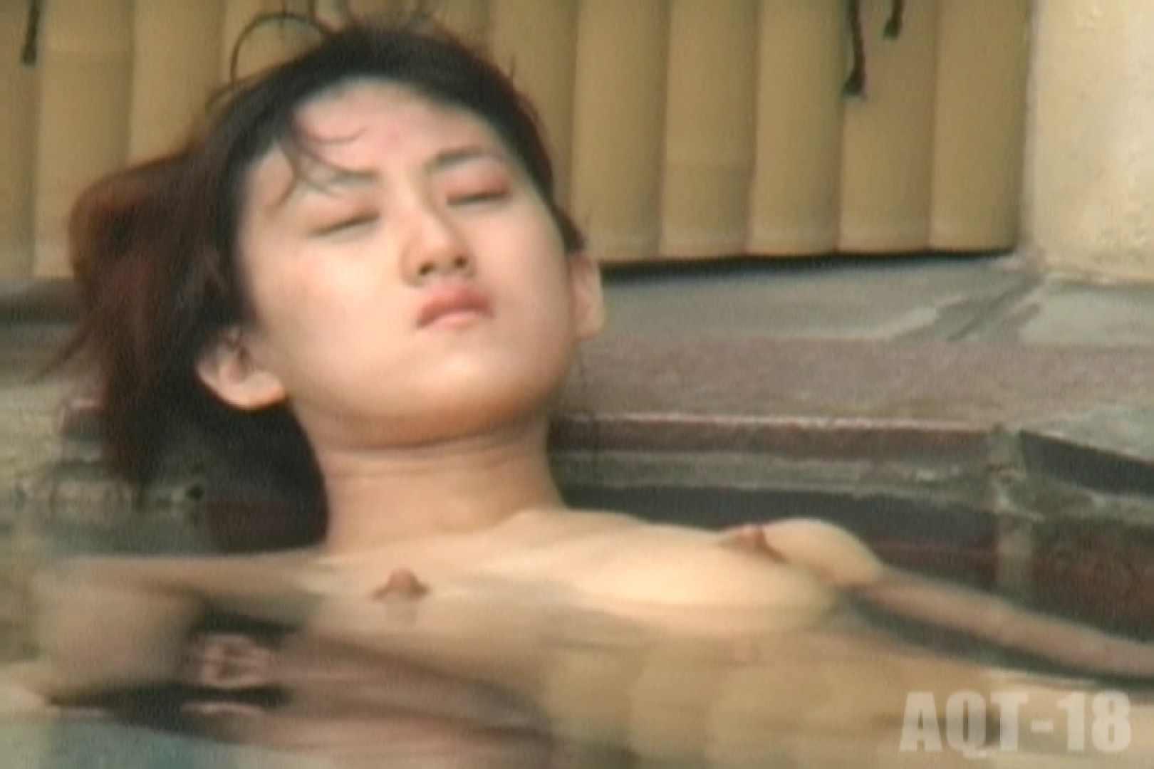 Aquaな露天風呂Vol.862 盗撮 AV無料動画キャプチャ 92PICs 65