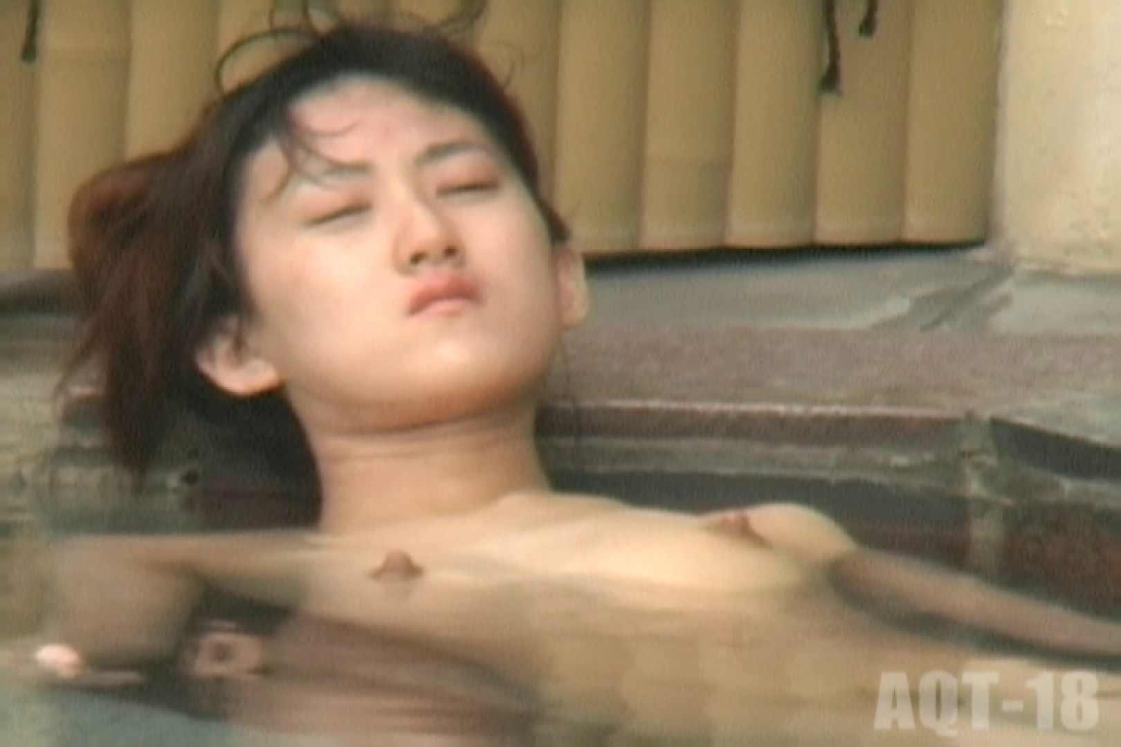 Aquaな露天風呂Vol.862 露天  92PICs 66