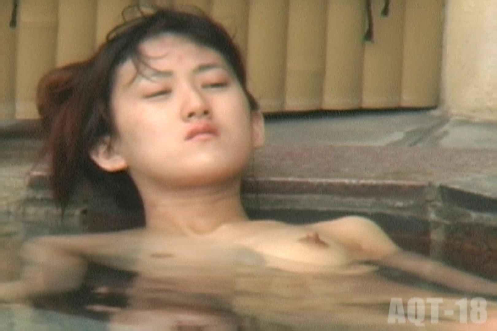 Aquaな露天風呂Vol.862 盗撮 AV無料動画キャプチャ 92PICs 68