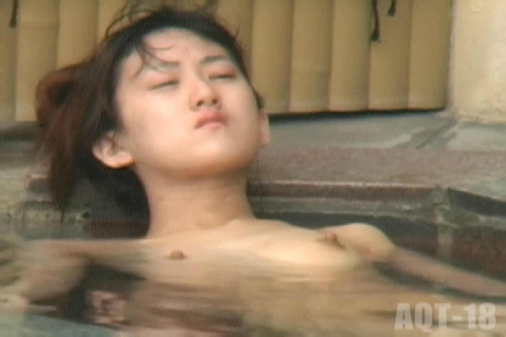 Aquaな露天風呂Vol.862 露天   OLエロ画像  92PICs 70