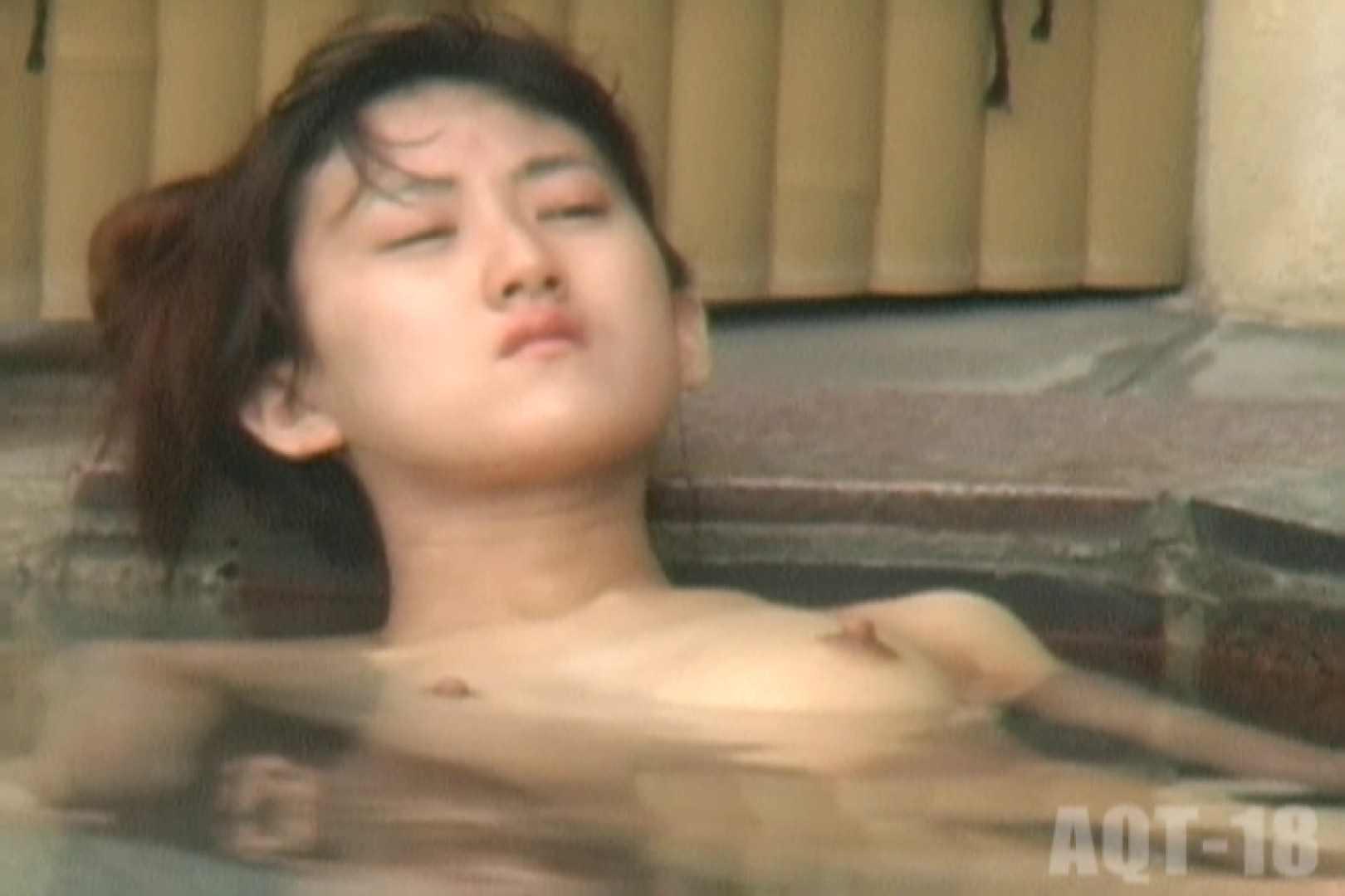 Aquaな露天風呂Vol.862 盗撮 AV無料動画キャプチャ 92PICs 71