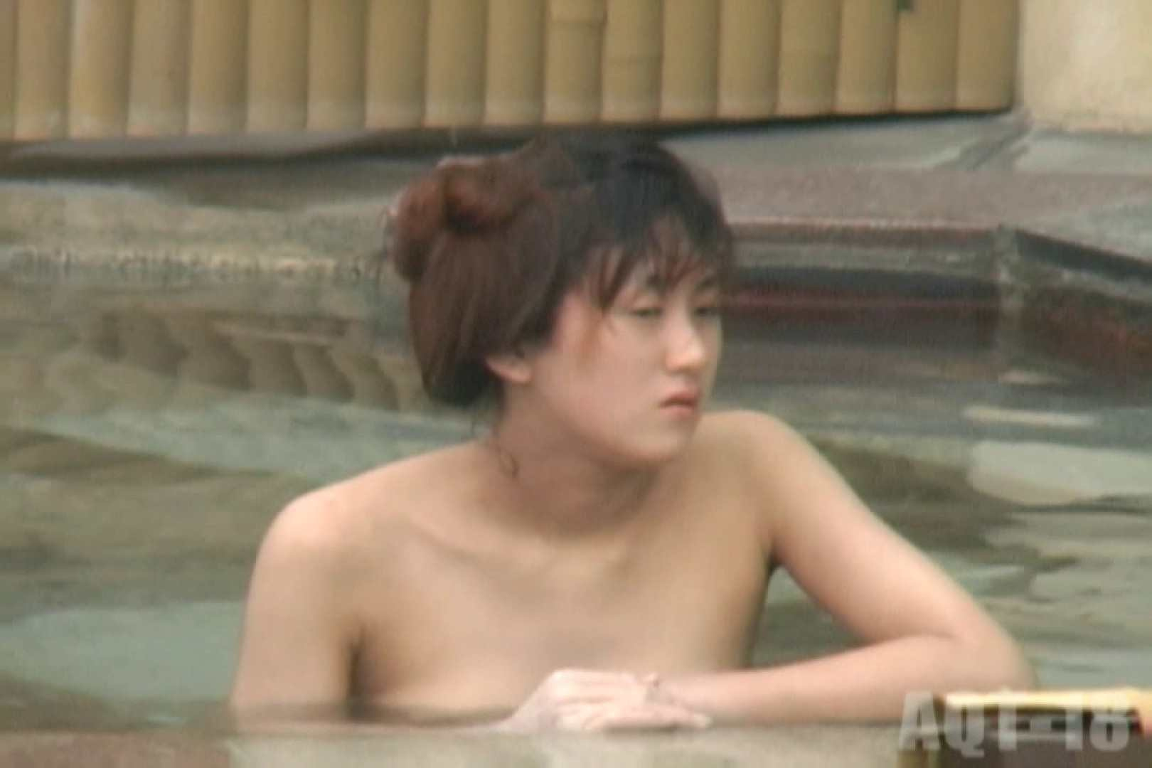 Aquaな露天風呂Vol.862 盗撮 AV無料動画キャプチャ 92PICs 83