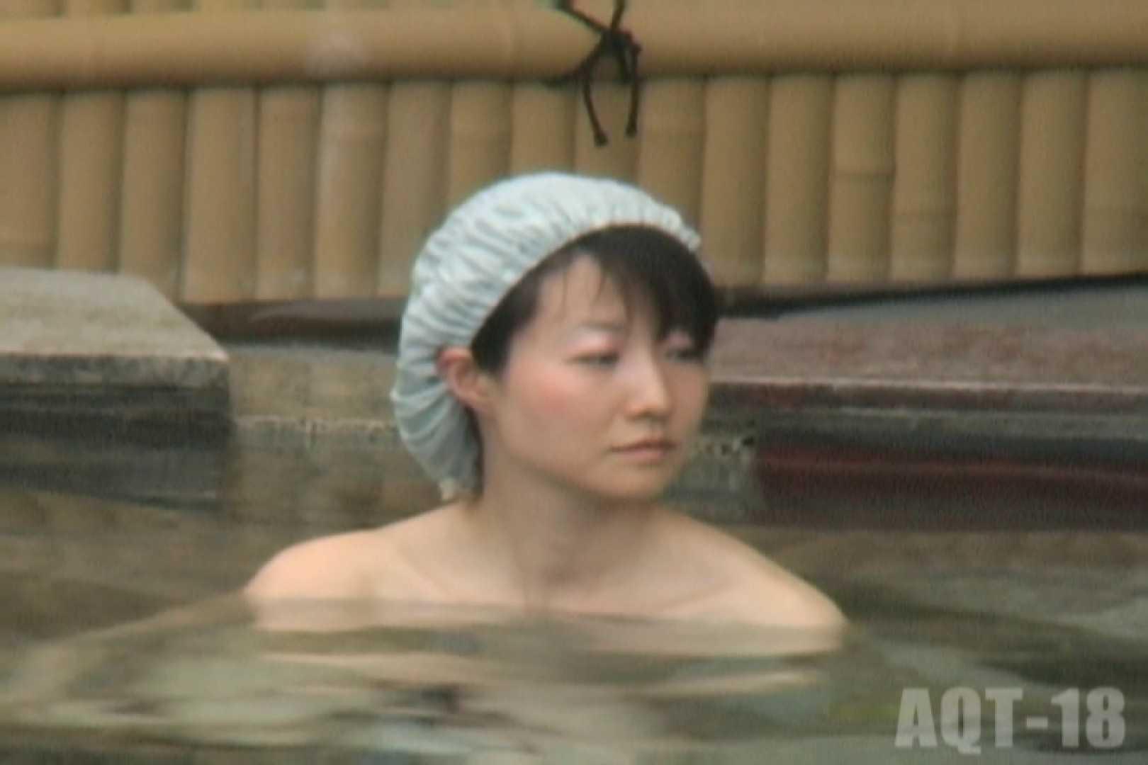 Aquaな露天風呂Vol.864 露天  62PICs 36