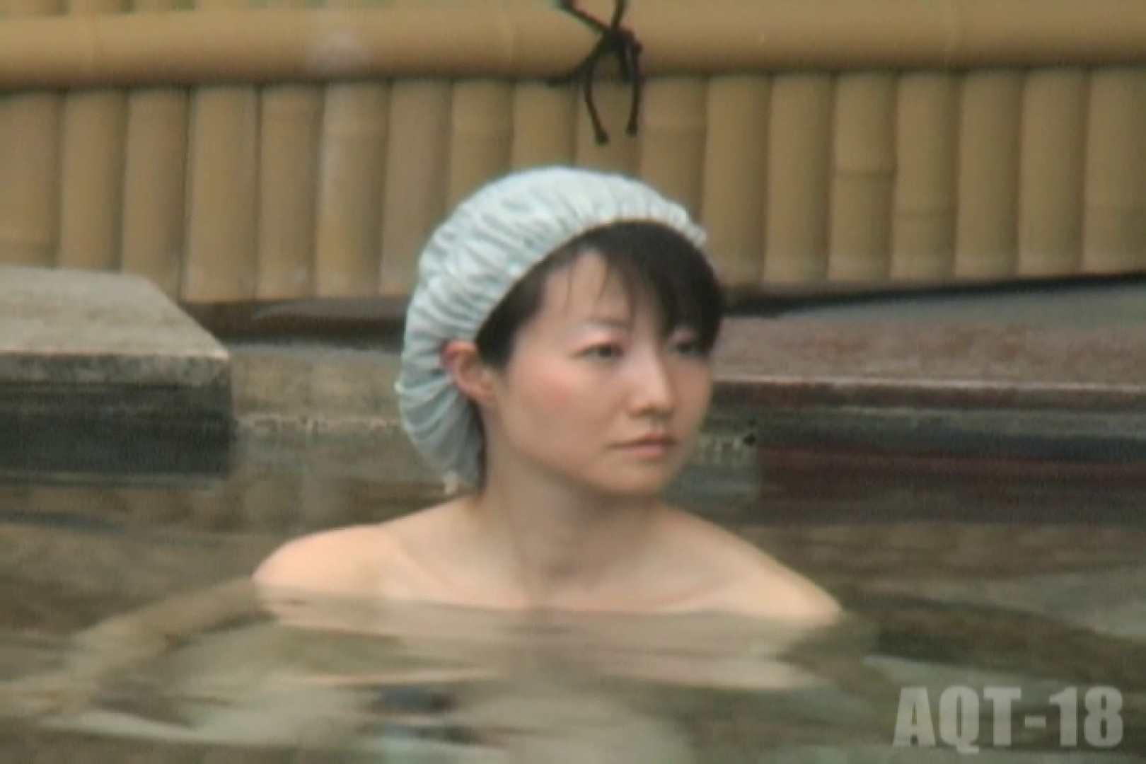 Aquaな露天風呂Vol.864 露天   盗撮  62PICs 37