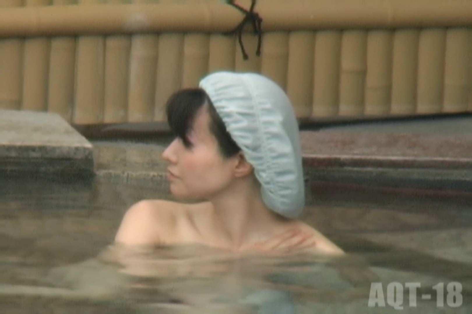 Aquaな露天風呂Vol.864 OLエロ画像 覗きスケベ動画紹介 62PICs 38