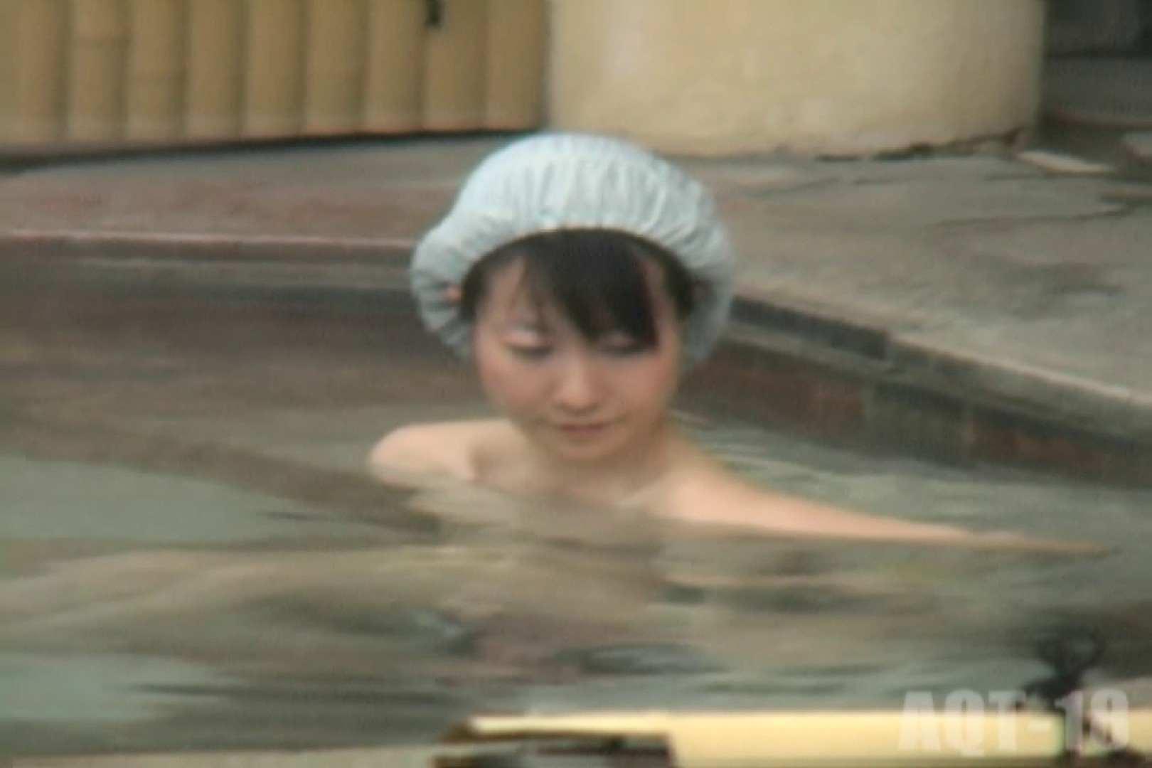 Aquaな露天風呂Vol.864 OLエロ画像 覗きスケベ動画紹介 62PICs 44