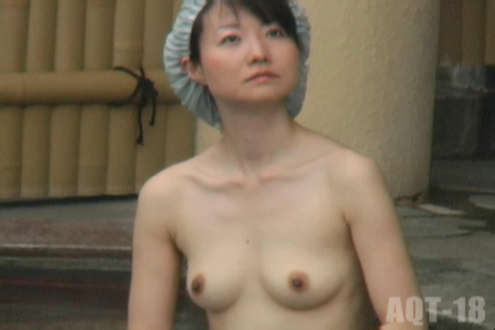 Aquaな露天風呂Vol.864 OLエロ画像 覗きスケベ動画紹介 62PICs 56