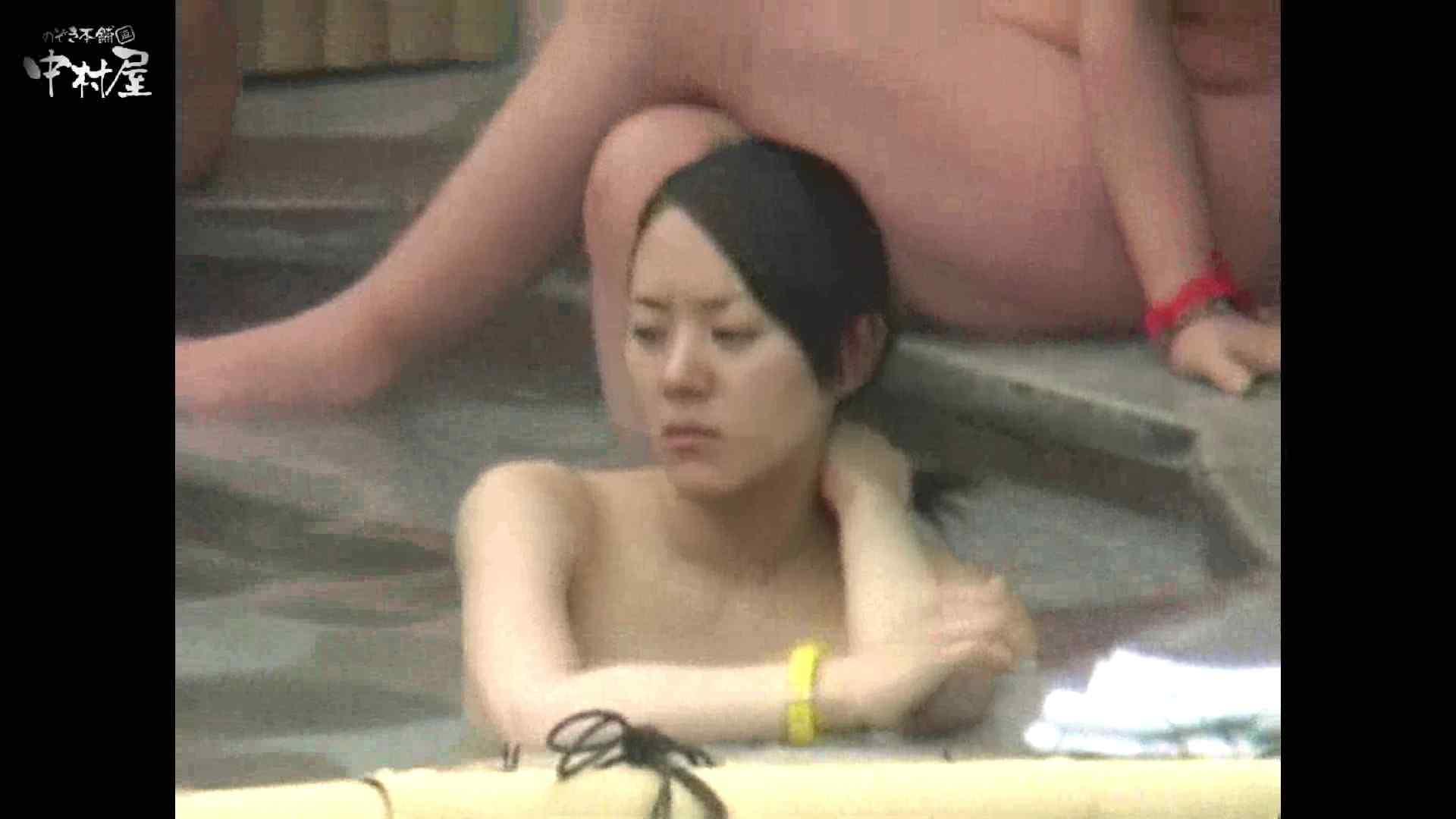 Aquaな露天風呂Vol.871潜入盗撮露天風呂七判湯 其の弐 OLエロ画像 | 露天  28PICs 5