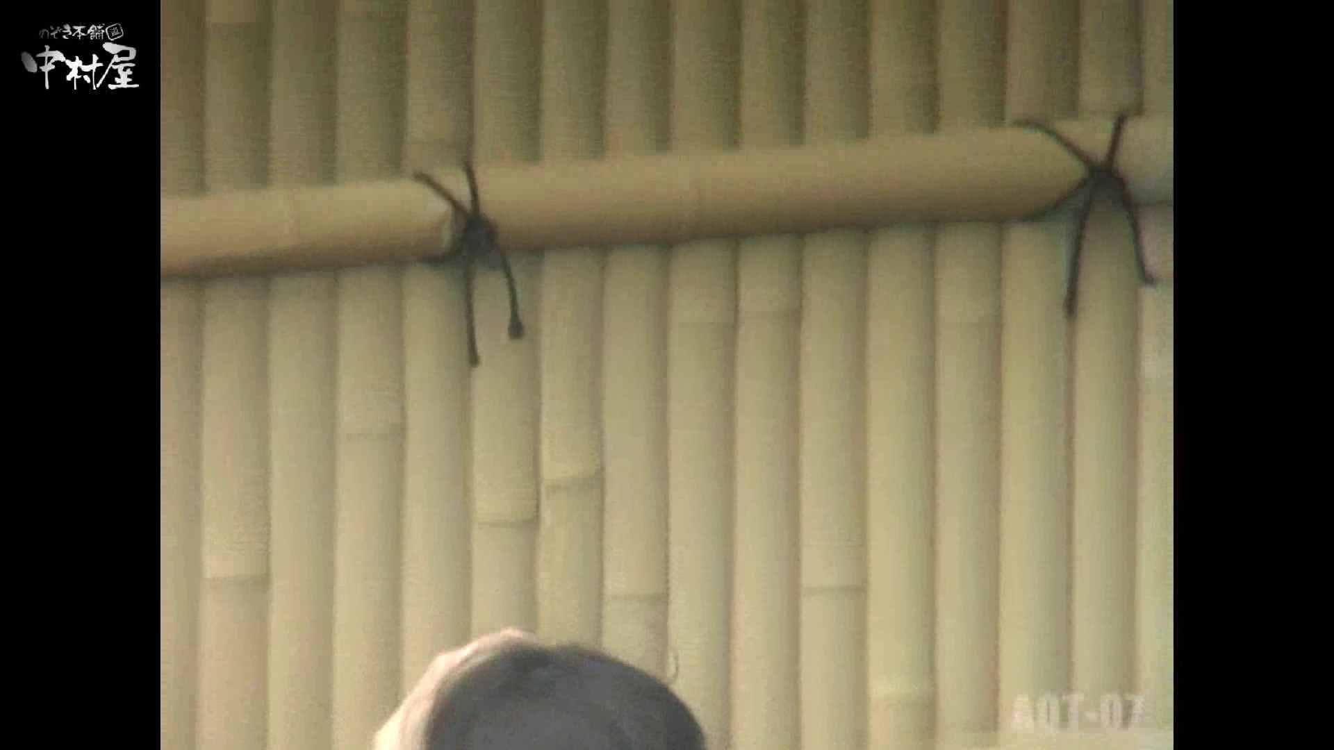 Aquaな露天風呂Vol.871潜入盗撮露天風呂七判湯 其の弐 潜入 ぱこり動画紹介 28PICs 19